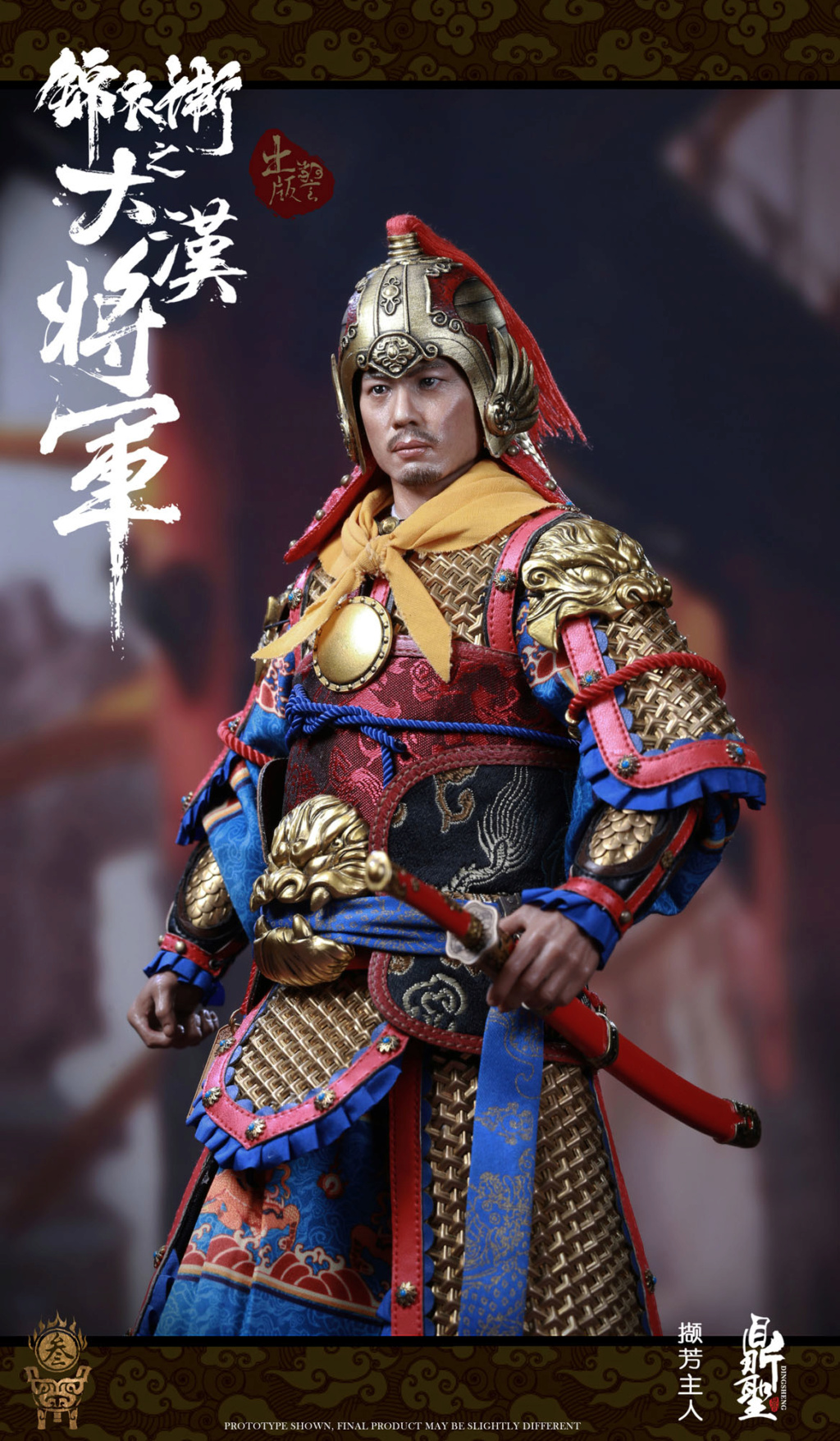 military - NEW PRODUCT: Ding Sheng Mo to play: 1/6 Out of the police into the big Han general (pure copper handmade mountain Wenjia) - gold armor version / silver armor version / dragon screen suit 18242810