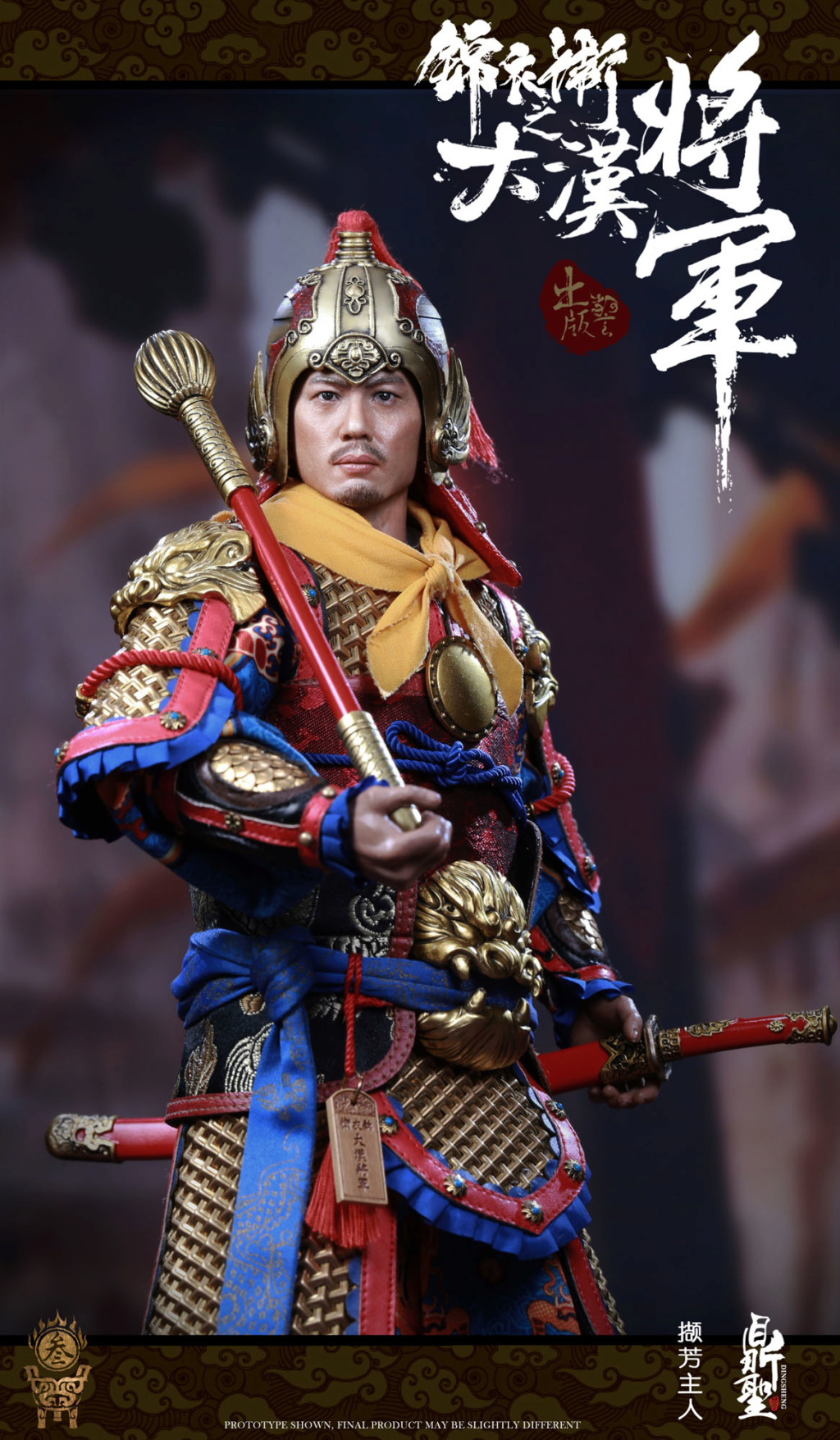 military - NEW PRODUCT: Ding Sheng Mo to play: 1/6 Out of the police into the big Han general (pure copper handmade mountain Wenjia) - gold armor version / silver armor version / dragon screen suit 18243010
