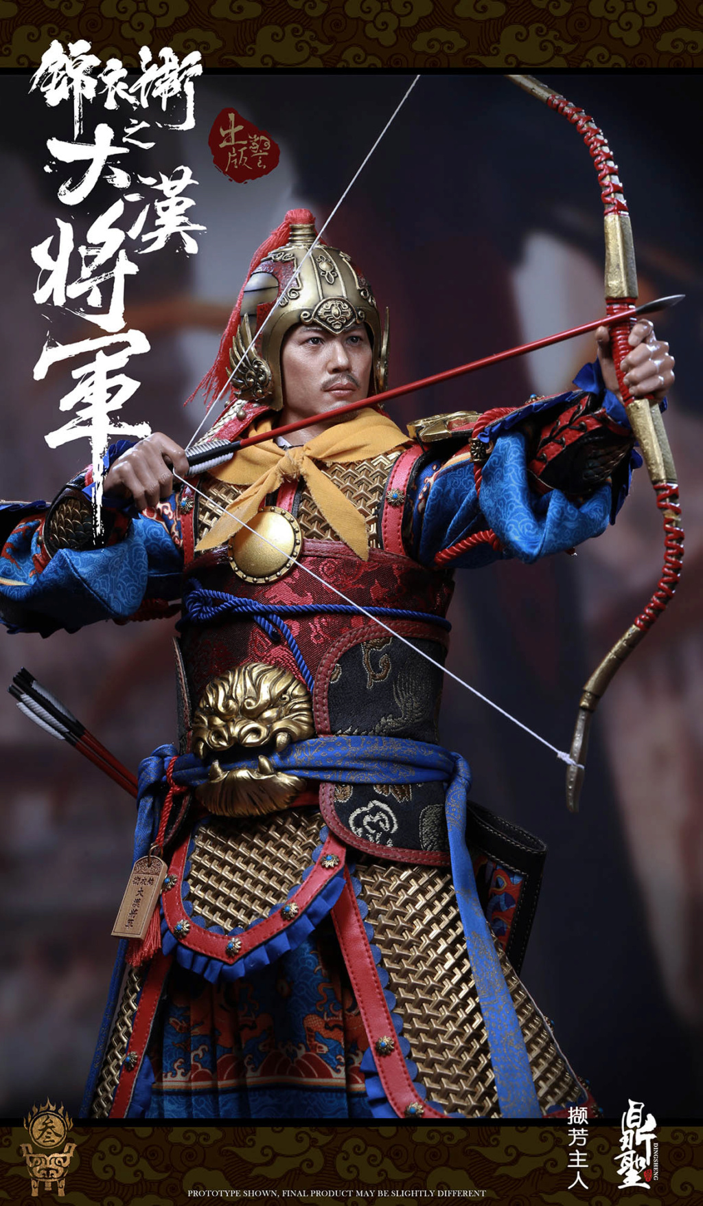 military - NEW PRODUCT: Ding Sheng Mo to play: 1/6 Out of the police into the big Han general (pure copper handmade mountain Wenjia) - gold armor version / silver armor version / dragon screen suit 18243410