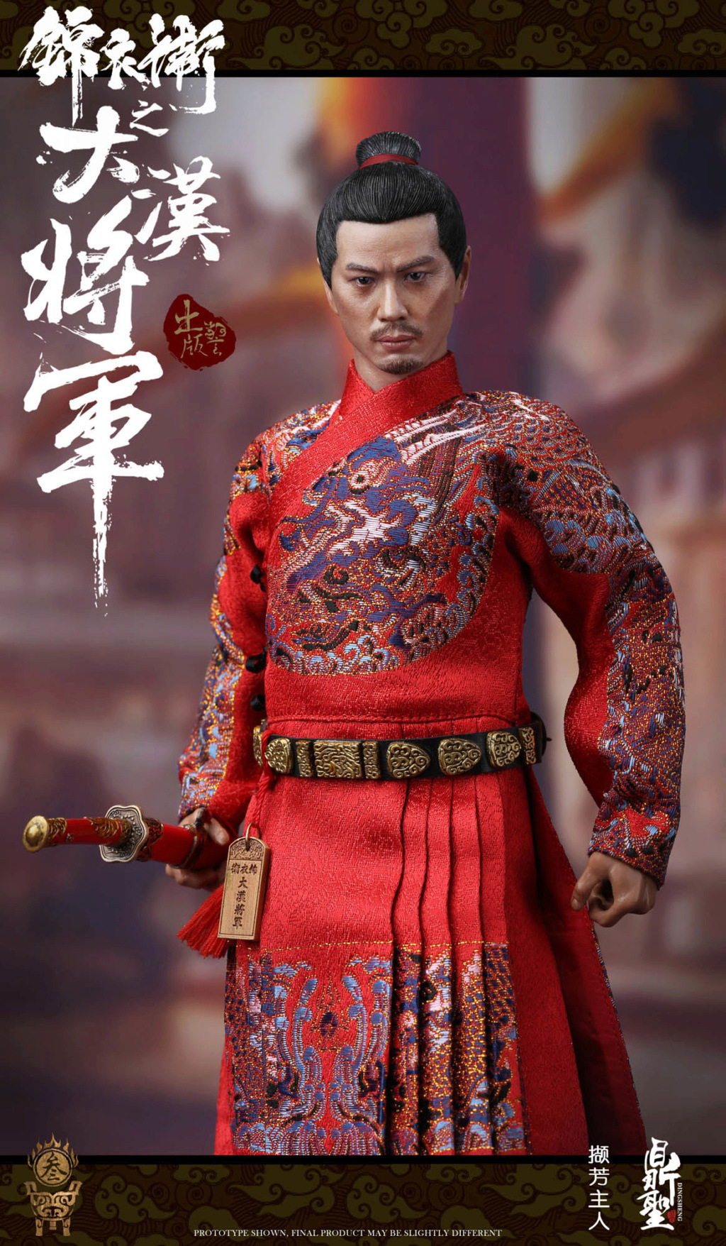 military - NEW PRODUCT: Ding Sheng Mo to play: 1/6 Out of the police into the big Han general (pure copper handmade mountain Wenjia) - gold armor version / silver armor version / dragon screen suit 18244510