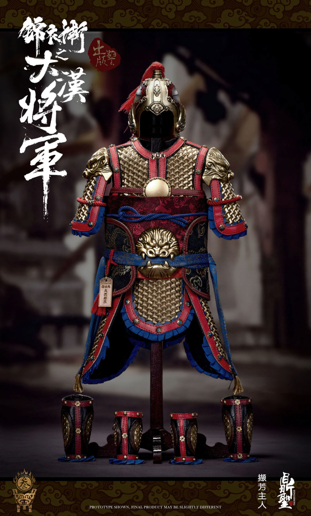 military - NEW PRODUCT: Ding Sheng Mo to play: 1/6 Out of the police into the big Han general (pure copper handmade mountain Wenjia) - gold armor version / silver armor version / dragon screen suit 18244710