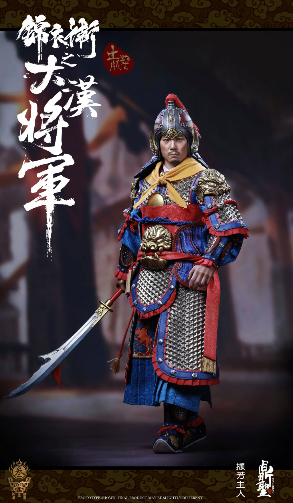 military - NEW PRODUCT: Ding Sheng Mo to play: 1/6 Out of the police into the big Han general (pure copper handmade mountain Wenjia) - gold armor version / silver armor version / dragon screen suit 18340810