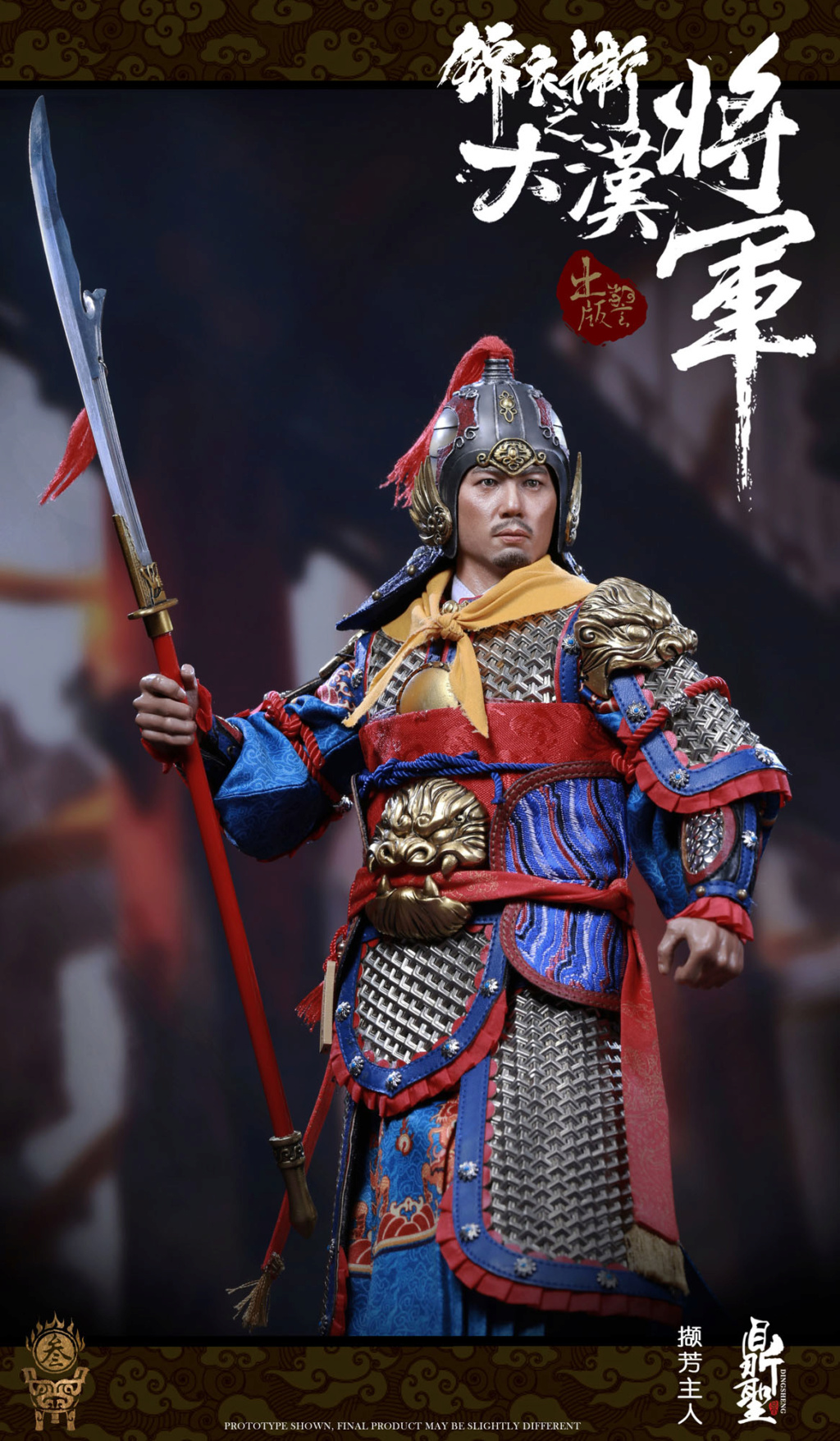 military - NEW PRODUCT: Ding Sheng Mo to play: 1/6 Out of the police into the big Han general (pure copper handmade mountain Wenjia) - gold armor version / silver armor version / dragon screen suit 18341010