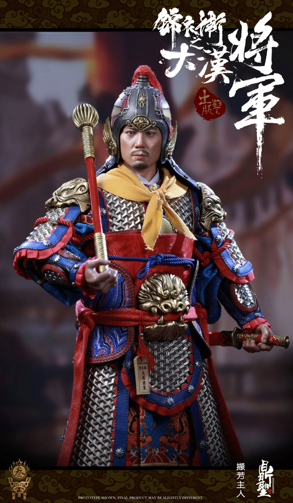 military - NEW PRODUCT: Ding Sheng Mo to play: 1/6 Out of the police into the big Han general (pure copper handmade mountain Wenjia) - gold armor version / silver armor version / dragon screen suit 18341210