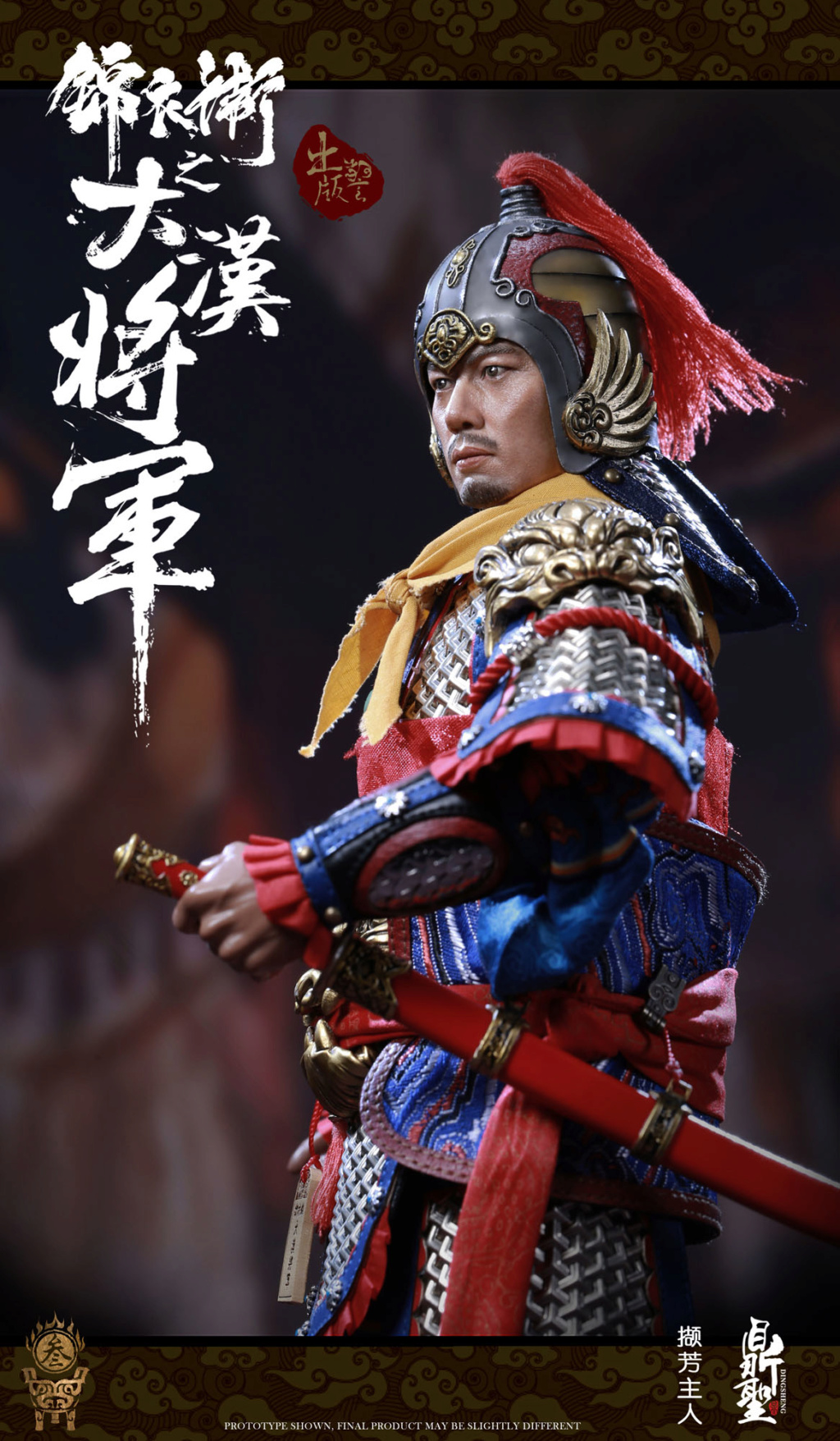 military - NEW PRODUCT: Ding Sheng Mo to play: 1/6 Out of the police into the big Han general (pure copper handmade mountain Wenjia) - gold armor version / silver armor version / dragon screen suit 18341410