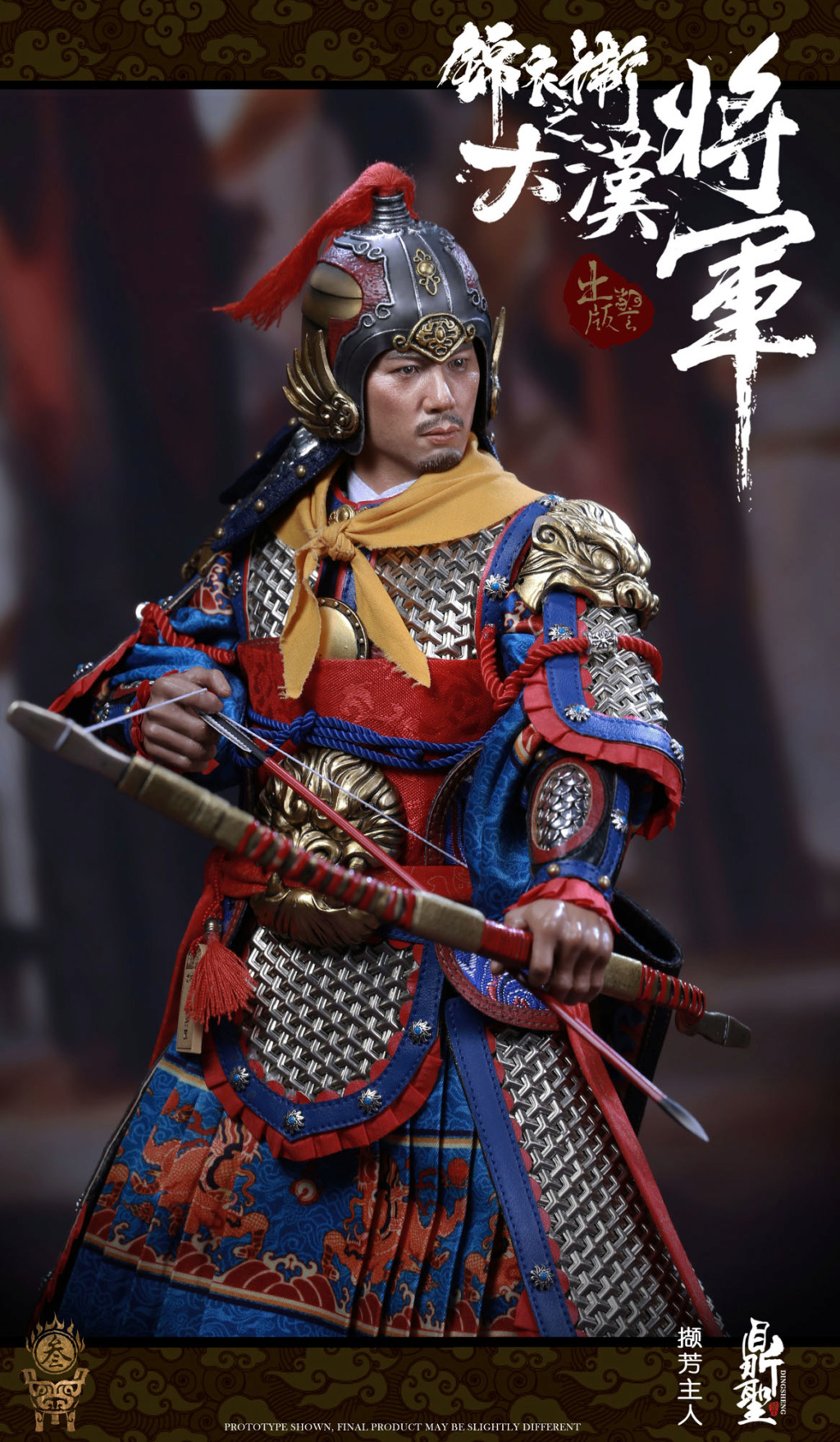 military - NEW PRODUCT: Ding Sheng Mo to play: 1/6 Out of the police into the big Han general (pure copper handmade mountain Wenjia) - gold armor version / silver armor version / dragon screen suit 18341610