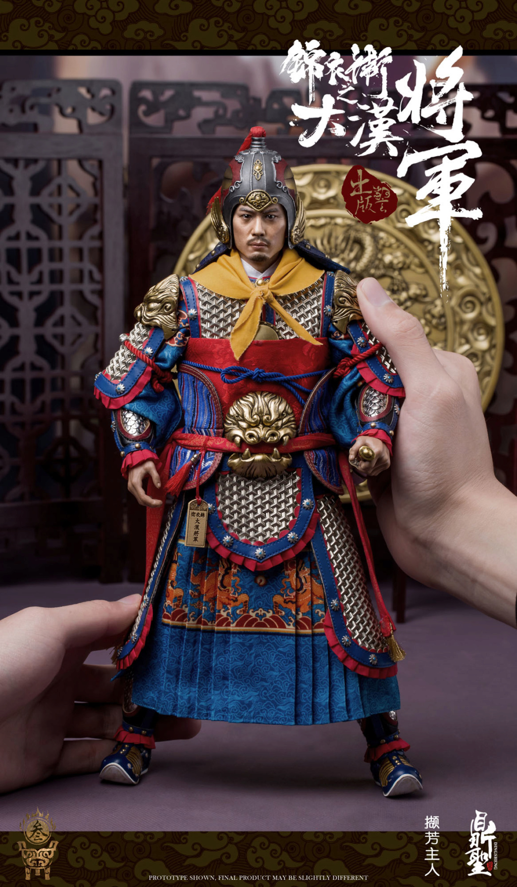 military - NEW PRODUCT: Ding Sheng Mo to play: 1/6 Out of the police into the big Han general (pure copper handmade mountain Wenjia) - gold armor version / silver armor version / dragon screen suit 18342010