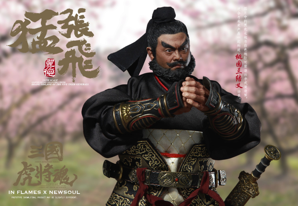 military - NEW PRODUCT: IN FLAMES: 1/6 Meng Zhangfei (single & set) upgrade reprint & feedback important information of customers who have purchased 18592110