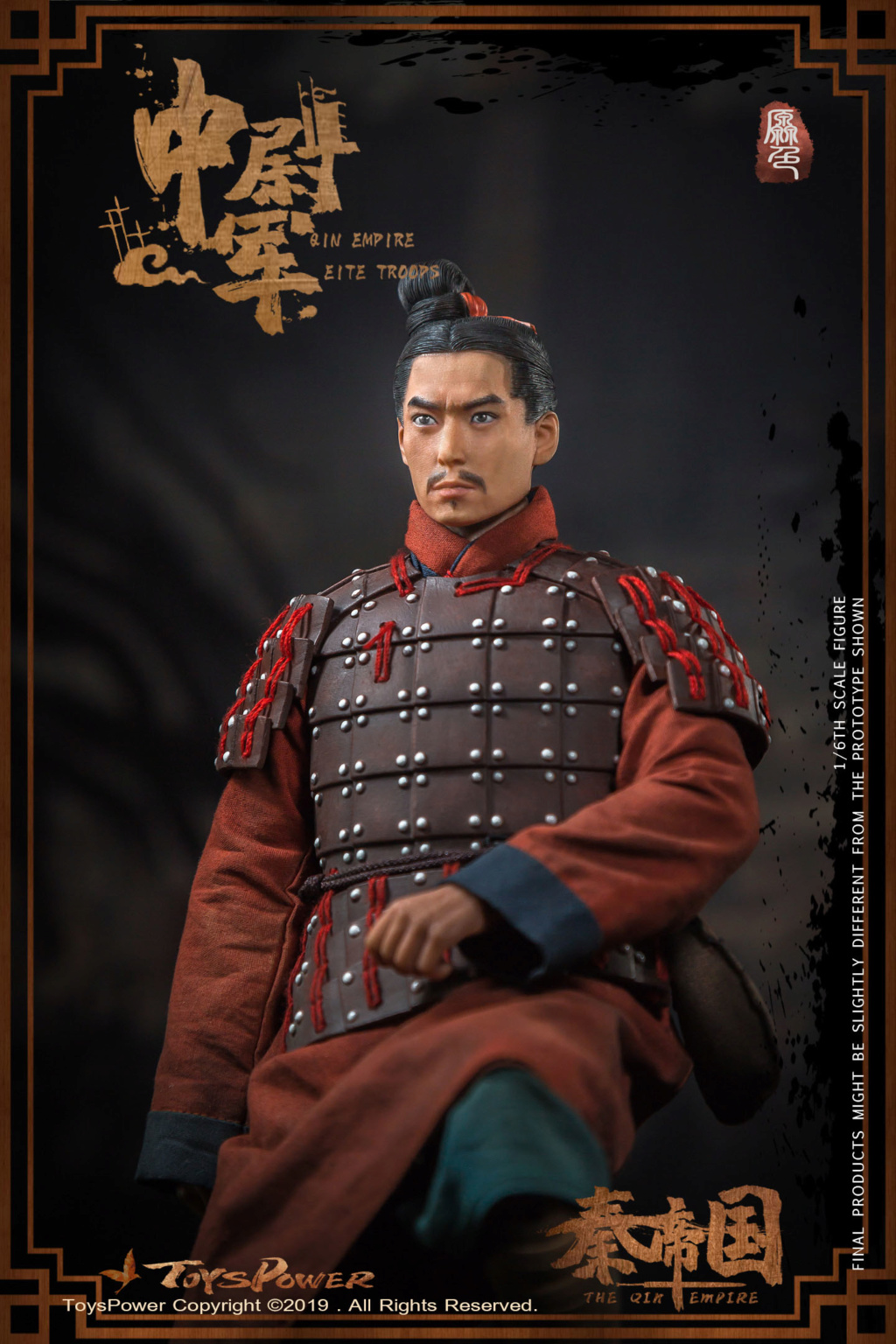Army - NEW PRODUCT: Toyspower: 1/6 Qin Empire Lieutenant Army (Terracotta Warriors) movable doll CT012# (update armor piece drawing) 1898