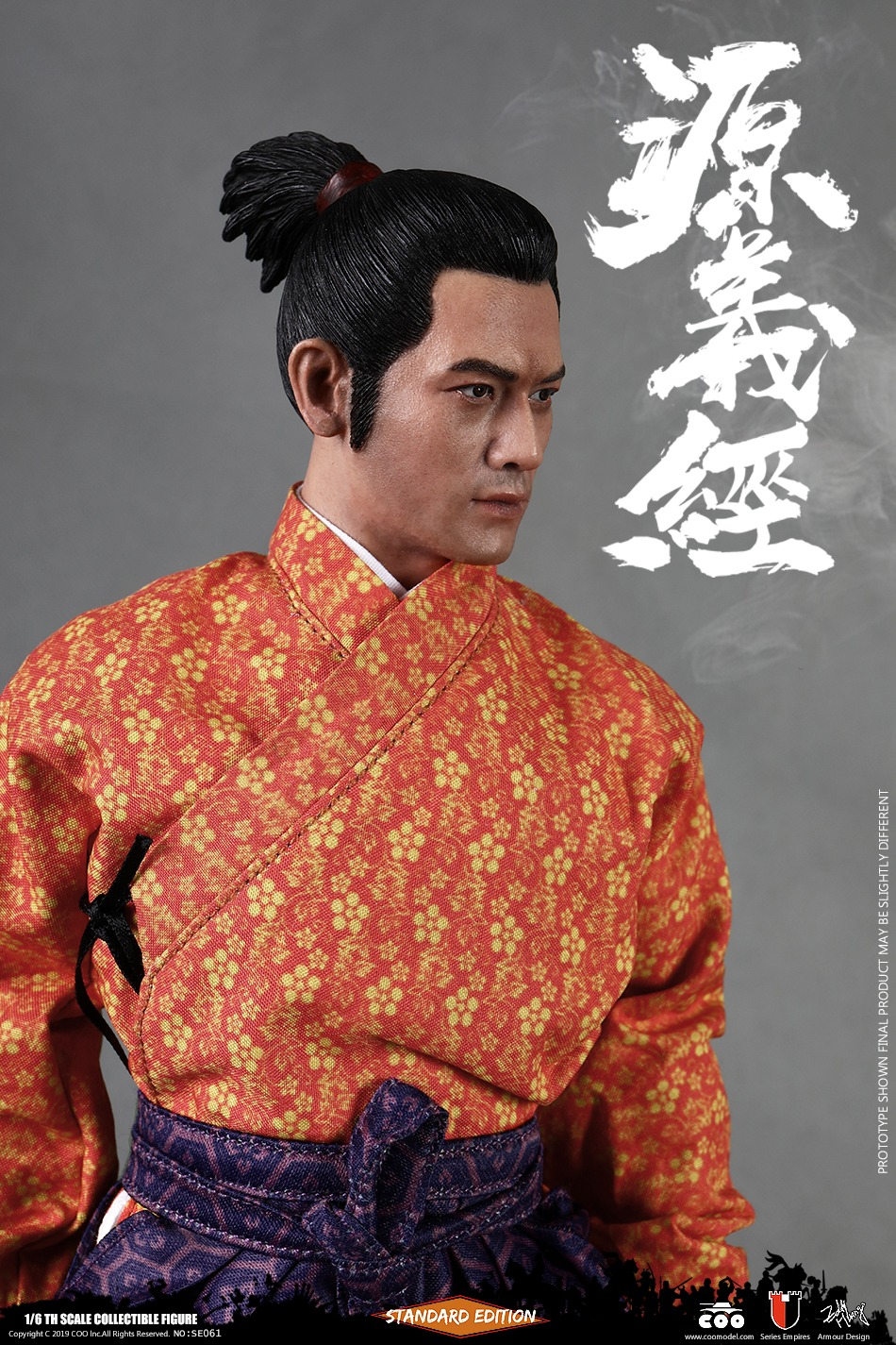 coomodel - NEW PRODUCT: COOMODEL: 1/6 Empire Series Die Casting-Zana Wang Yuan Yi Jing Standard & Collector's Edition 19020310
