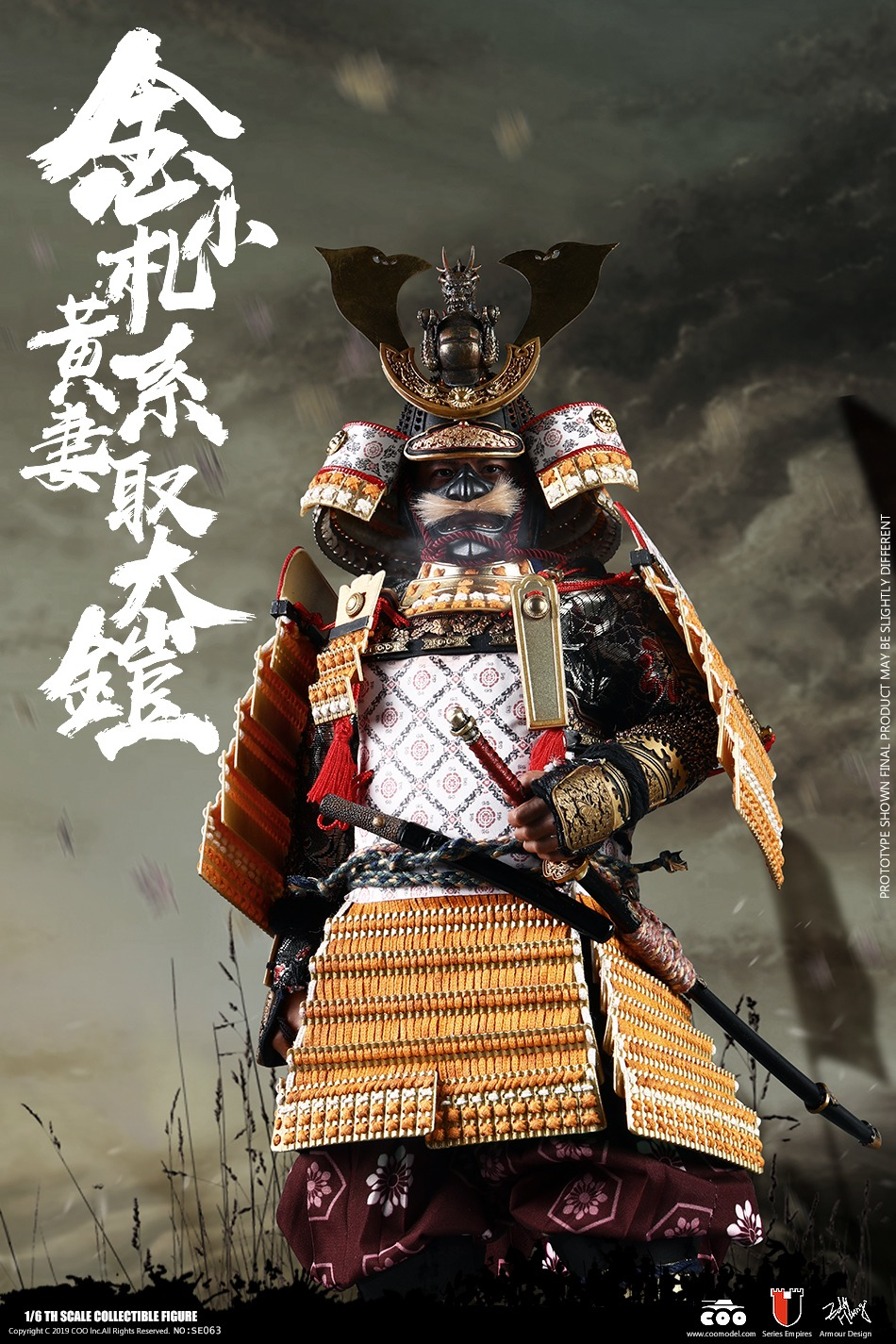 japanese - NEW PRODUCT: COOMODEL: 1/6 Empire Series Legendary Edition-Jin Xiaozha's Yellow Wife Takes Big Armor & 狮 Series Lion-shaped 锖 Iron Hit 19073110