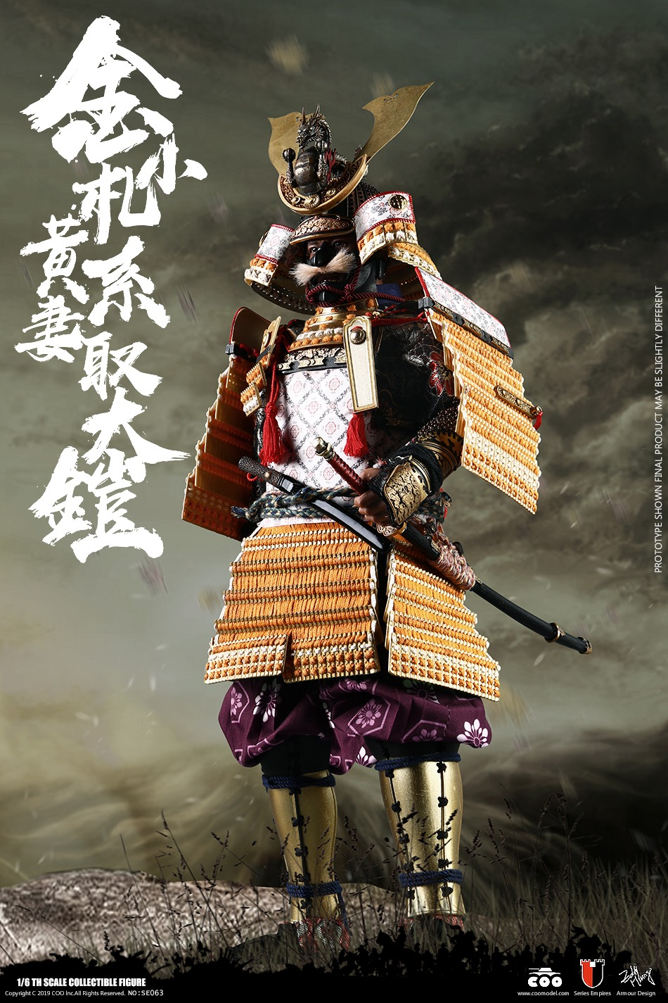japanese - NEW PRODUCT: COOMODEL: 1/6 Empire Series Legendary Edition-Jin Xiaozha's Yellow Wife Takes Big Armor & 狮 Series Lion-shaped 锖 Iron Hit 19073710