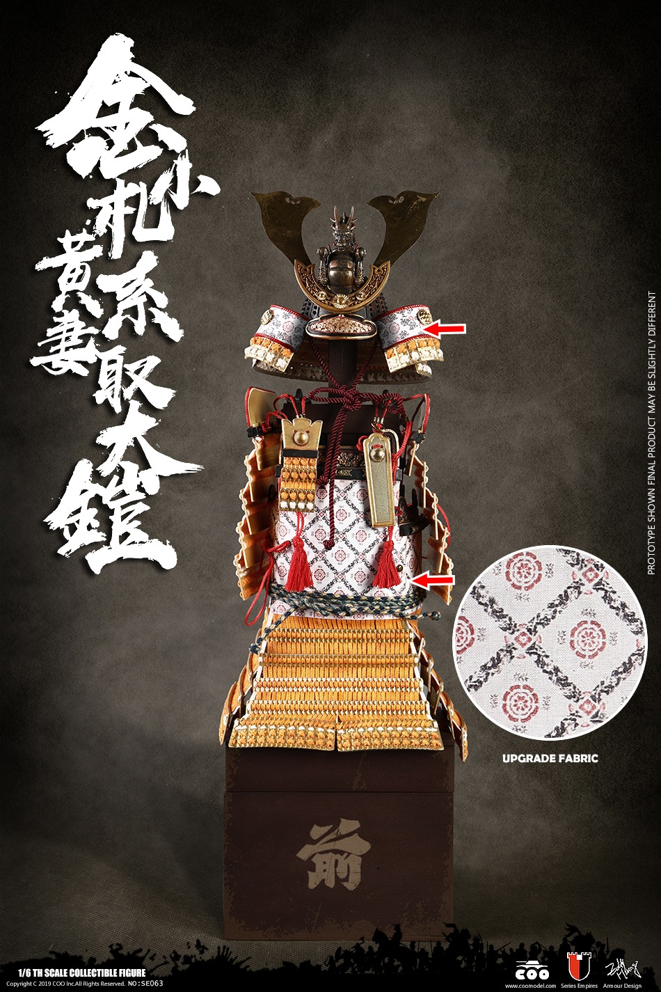 japanese - NEW PRODUCT: COOMODEL: 1/6 Empire Series Legendary Edition-Jin Xiaozha's Yellow Wife Takes Big Armor & 狮 Series Lion-shaped 锖 Iron Hit 19074410