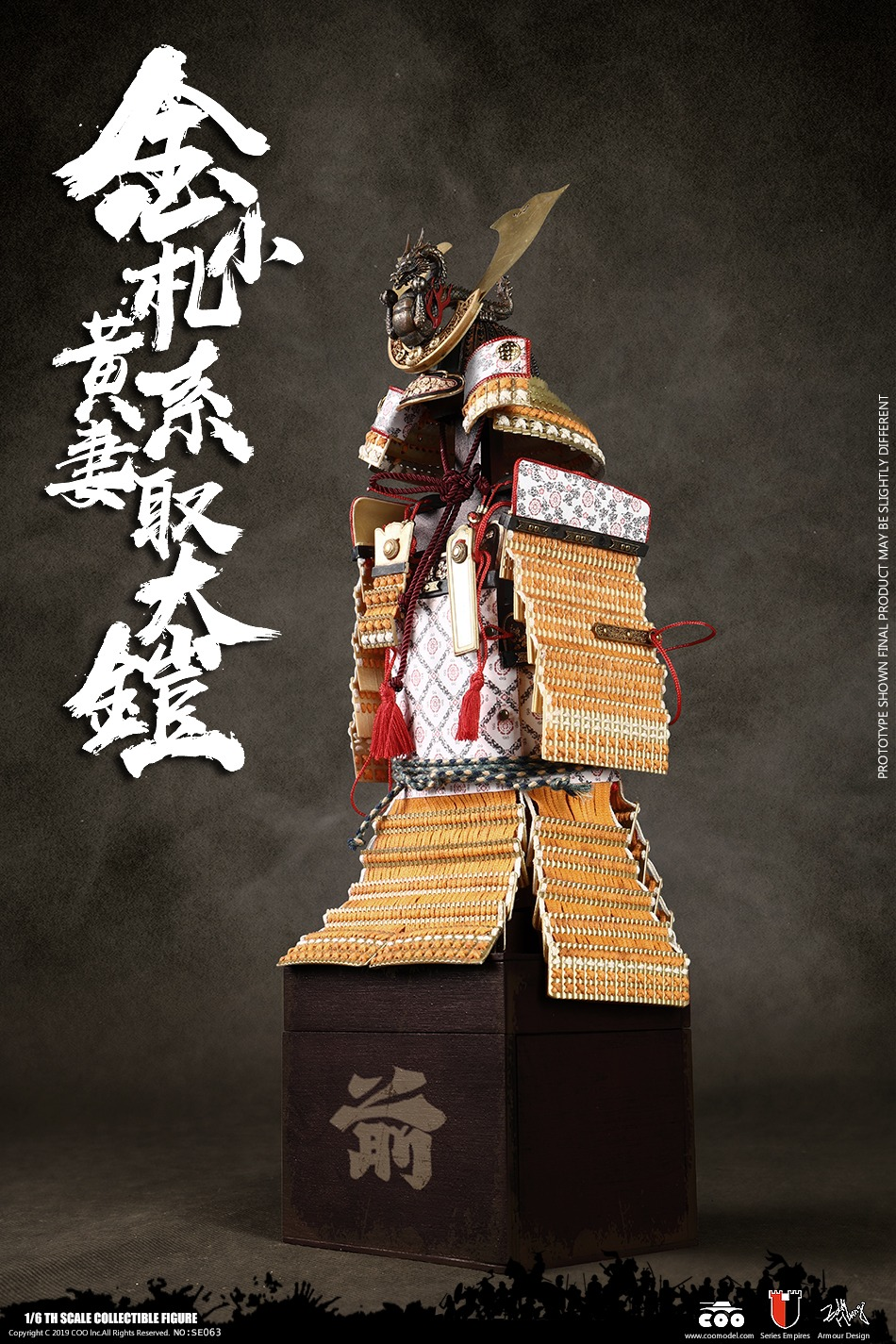 japanese - NEW PRODUCT: COOMODEL: 1/6 Empire Series Legendary Edition-Jin Xiaozha's Yellow Wife Takes Big Armor & 狮 Series Lion-shaped 锖 Iron Hit 19075110