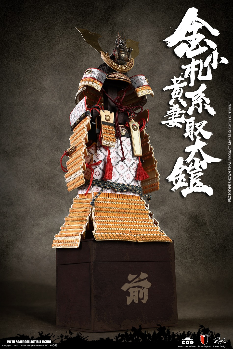 japanese - NEW PRODUCT: COOMODEL: 1/6 Empire Series Legendary Edition-Jin Xiaozha's Yellow Wife Takes Big Armor & 狮 Series Lion-shaped 锖 Iron Hit 19075910