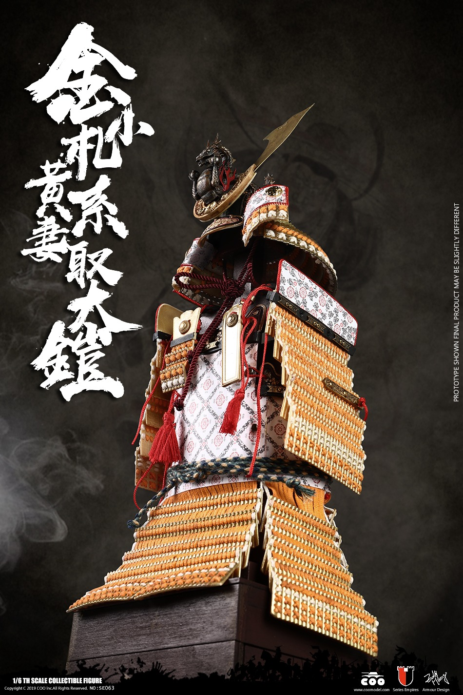 japanese - NEW PRODUCT: COOMODEL: 1/6 Empire Series Legendary Edition-Jin Xiaozha's Yellow Wife Takes Big Armor & 狮 Series Lion-shaped 锖 Iron Hit 19080510