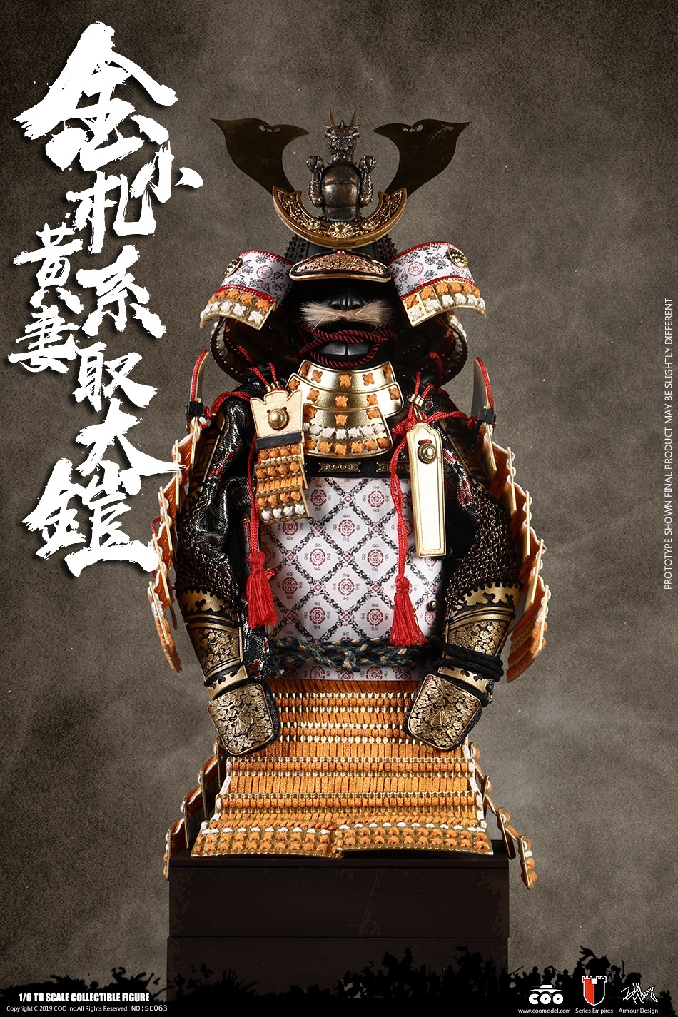 japanese - NEW PRODUCT: COOMODEL: 1/6 Empire Series Legendary Edition-Jin Xiaozha's Yellow Wife Takes Big Armor & 狮 Series Lion-shaped 锖 Iron Hit 19081210