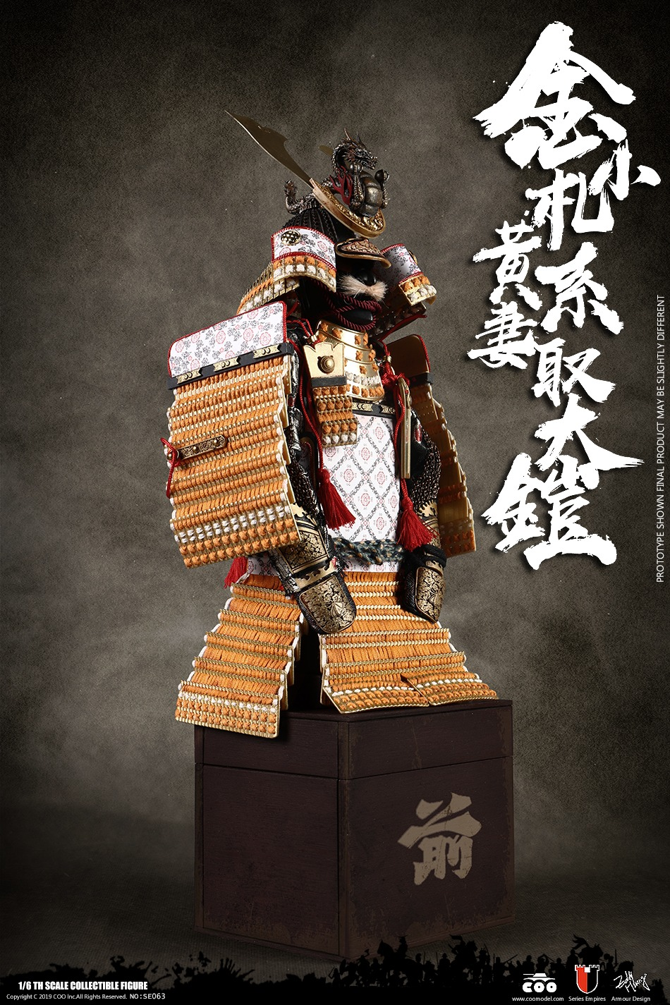 japanese - NEW PRODUCT: COOMODEL: 1/6 Empire Series Legendary Edition-Jin Xiaozha's Yellow Wife Takes Big Armor & 狮 Series Lion-shaped 锖 Iron Hit 19081910