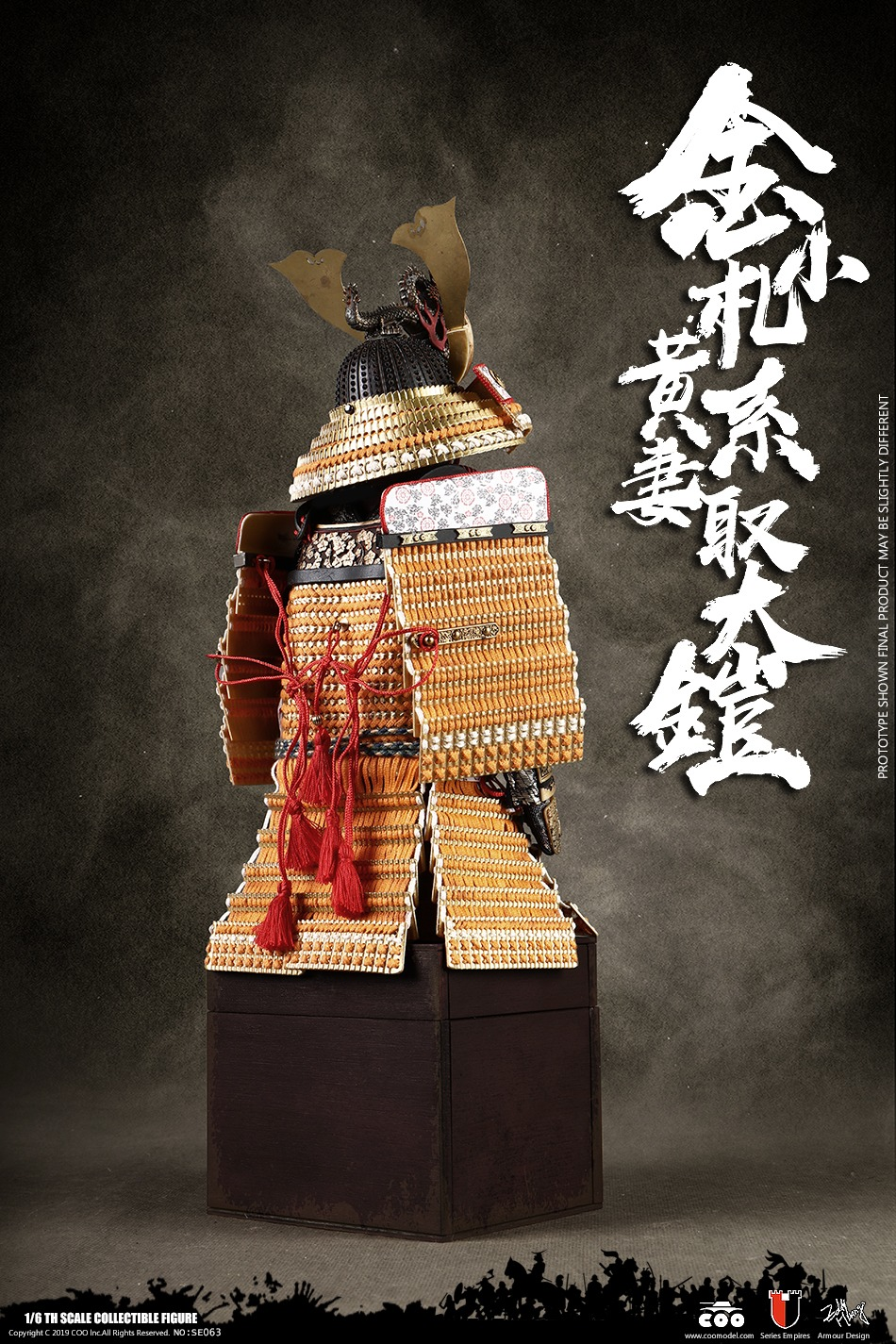 japanese - NEW PRODUCT: COOMODEL: 1/6 Empire Series Legendary Edition-Jin Xiaozha's Yellow Wife Takes Big Armor & 狮 Series Lion-shaped 锖 Iron Hit 19082610