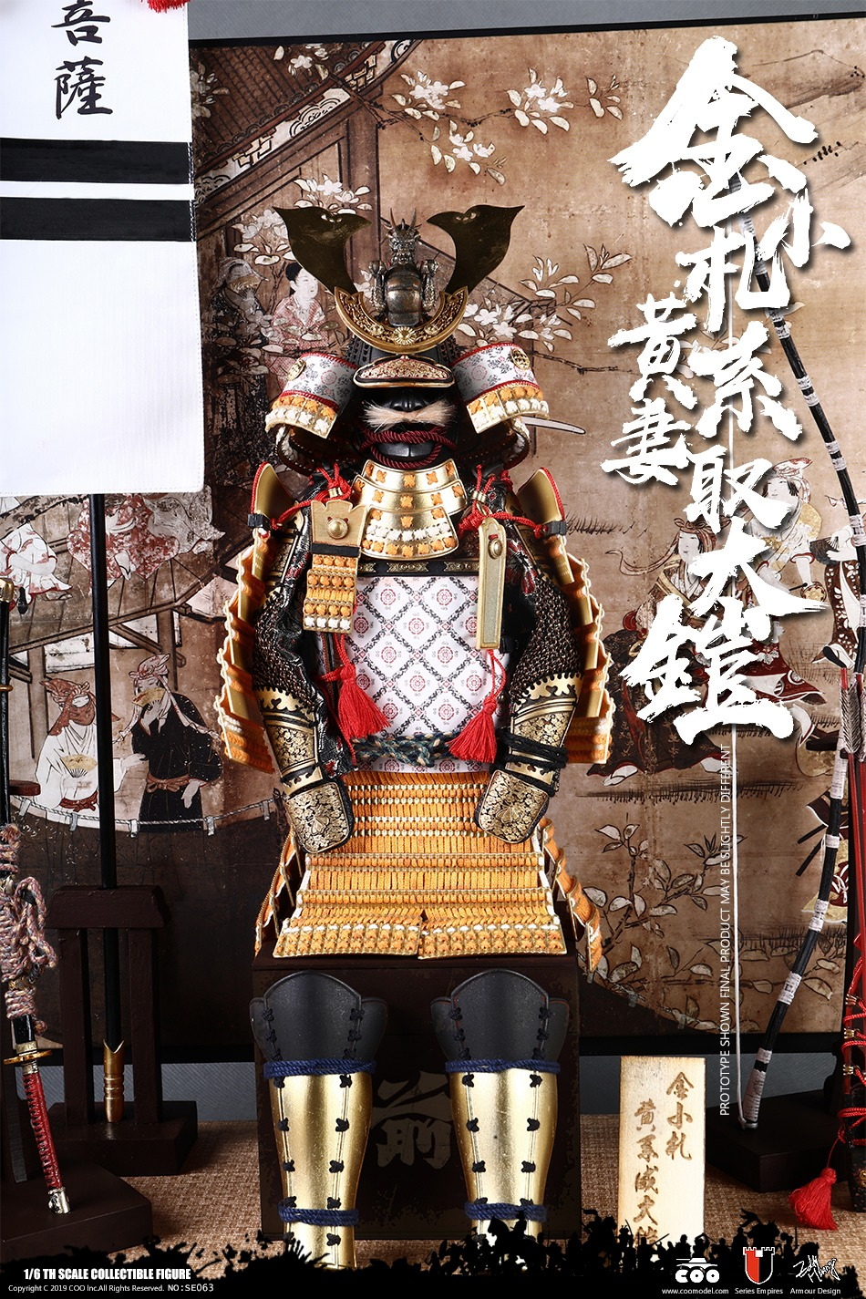 japanese - NEW PRODUCT: COOMODEL: 1/6 Empire Series Legendary Edition-Jin Xiaozha's Yellow Wife Takes Big Armor & 狮 Series Lion-shaped 锖 Iron Hit 19083410
