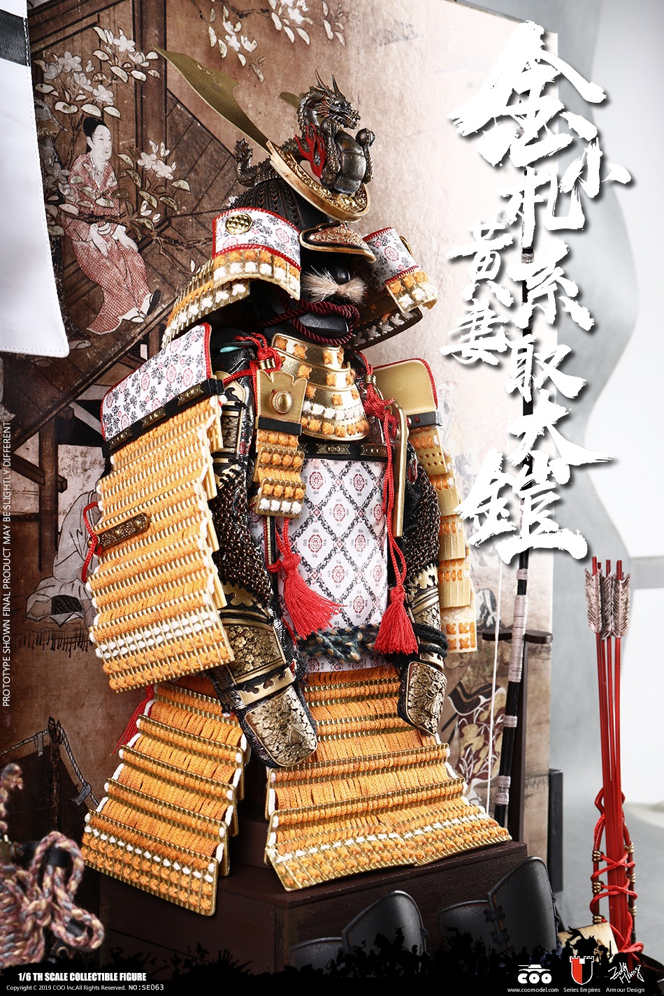 japanese - NEW PRODUCT: COOMODEL: 1/6 Empire Series Legendary Edition-Jin Xiaozha's Yellow Wife Takes Big Armor & 狮 Series Lion-shaped 锖 Iron Hit 19084210