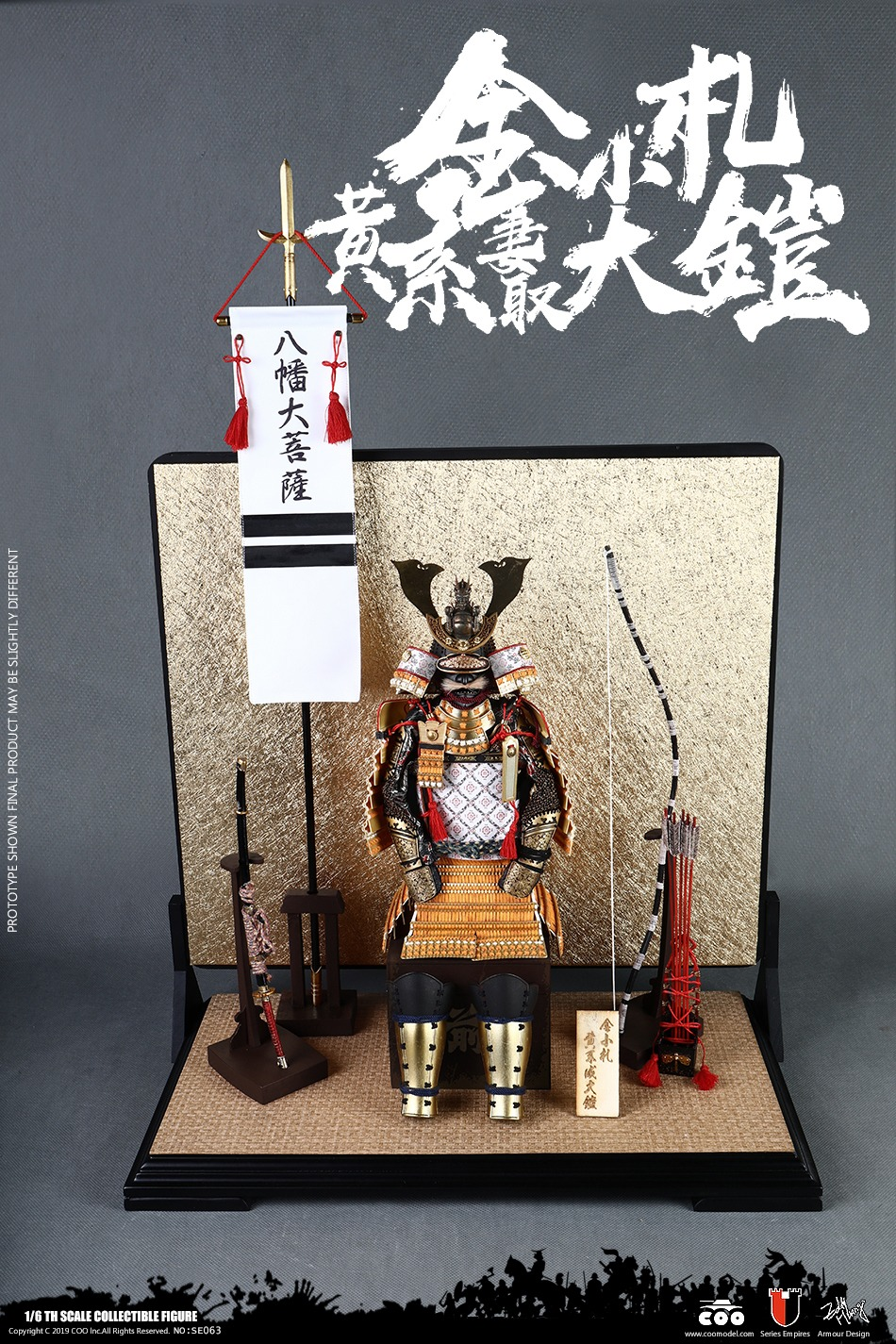 japanese - NEW PRODUCT: COOMODEL: 1/6 Empire Series Legendary Edition-Jin Xiaozha's Yellow Wife Takes Big Armor & 狮 Series Lion-shaped 锖 Iron Hit 19091610