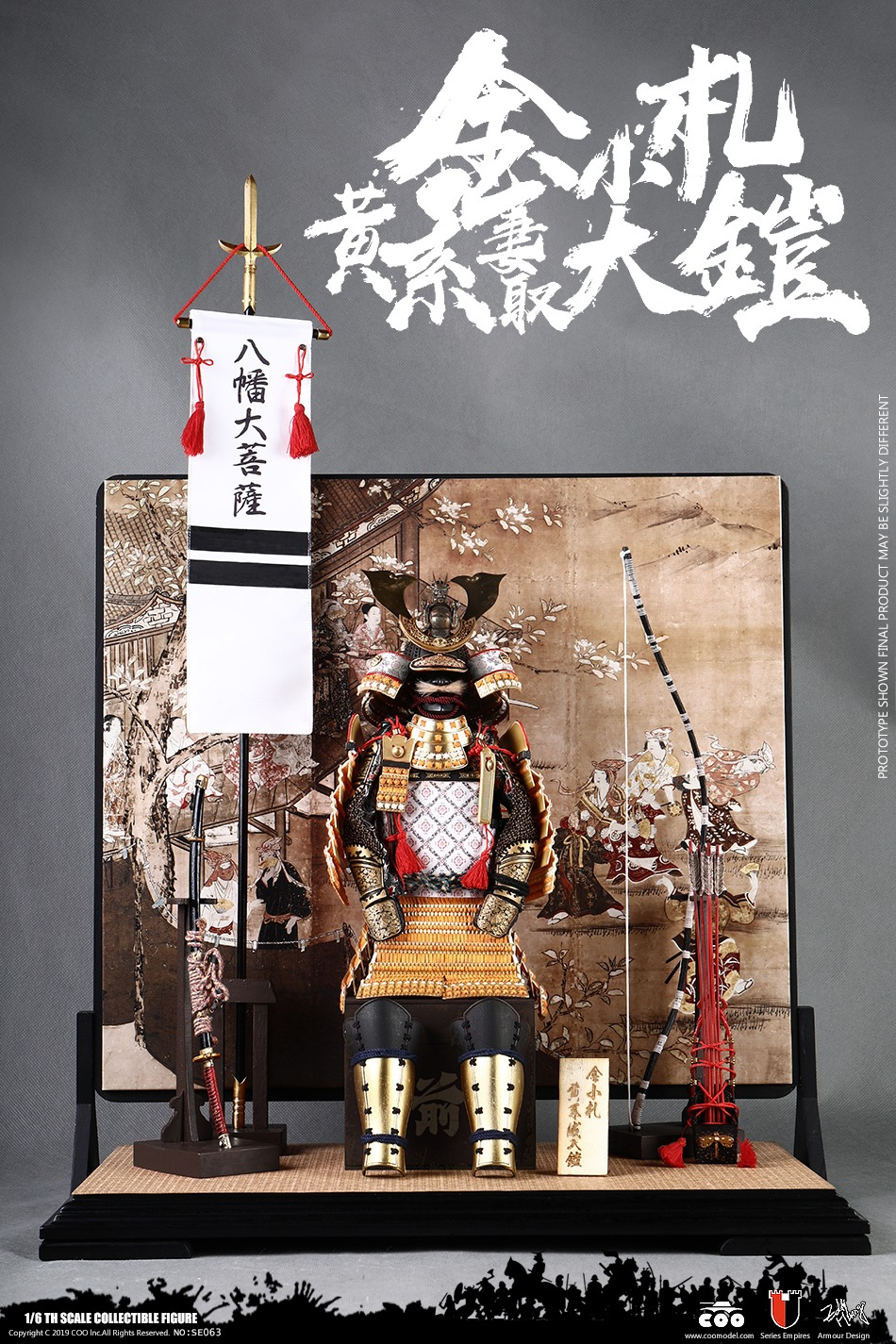 japanese - NEW PRODUCT: COOMODEL: 1/6 Empire Series Legendary Edition-Jin Xiaozha's Yellow Wife Takes Big Armor & 狮 Series Lion-shaped 锖 Iron Hit 19092410