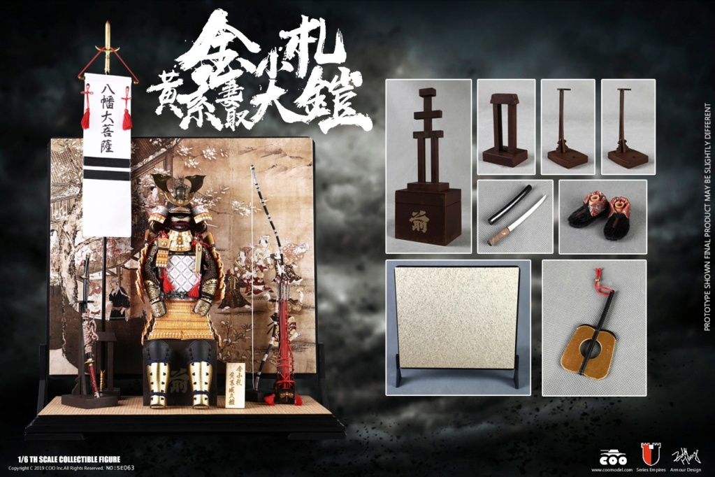 japanese - NEW PRODUCT: COOMODEL: 1/6 Empire Series Legendary Edition-Jin Xiaozha's Yellow Wife Takes Big Armor & 狮 Series Lion-shaped 锖 Iron Hit 19093010