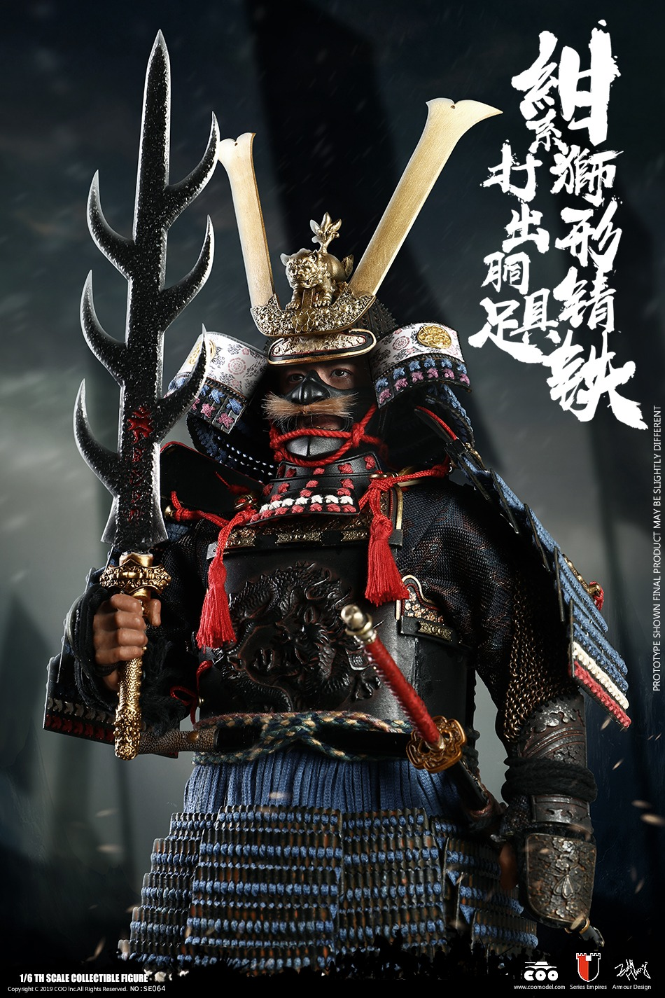 japanese - NEW PRODUCT: COOMODEL: 1/6 Empire Series Legendary Edition-Jin Xiaozha's Yellow Wife Takes Big Armor & 狮 Series Lion-shaped 锖 Iron Hit 19105511