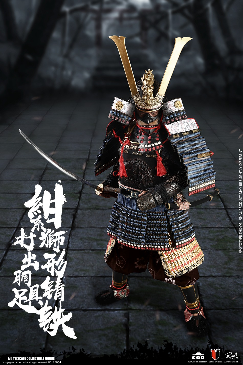 japanese - NEW PRODUCT: COOMODEL: 1/6 Empire Series Legendary Edition-Jin Xiaozha's Yellow Wife Takes Big Armor & 狮 Series Lion-shaped 锖 Iron Hit 19110111