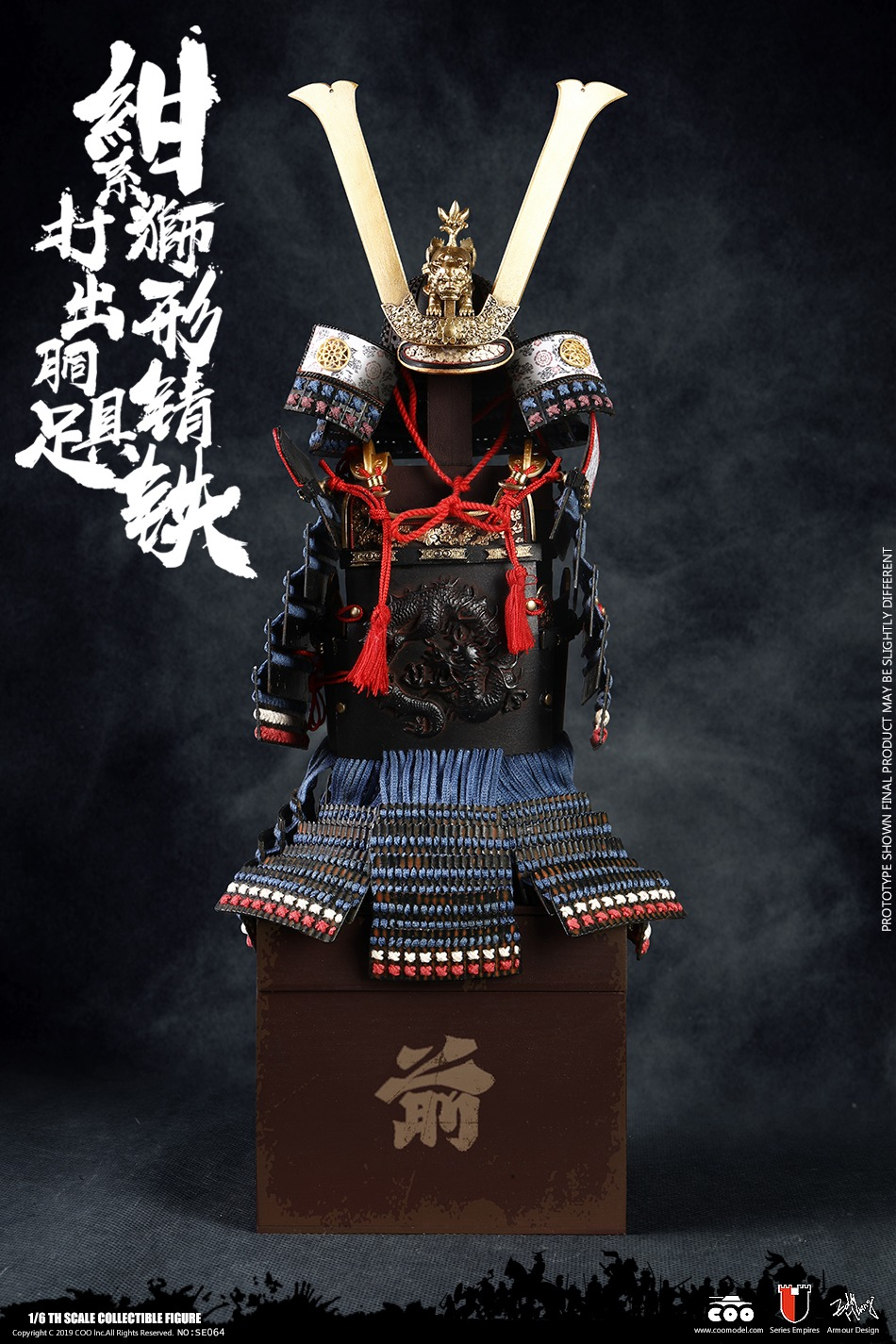 japanese - NEW PRODUCT: COOMODEL: 1/6 Empire Series Legendary Edition-Jin Xiaozha's Yellow Wife Takes Big Armor & 狮 Series Lion-shaped 锖 Iron Hit 19110710