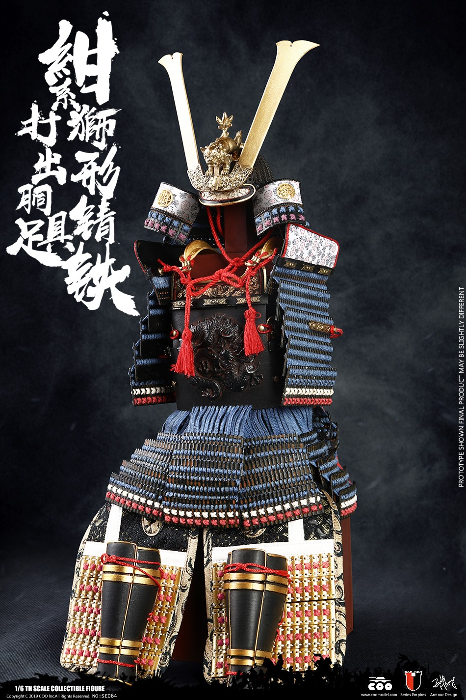 japanese - NEW PRODUCT: COOMODEL: 1/6 Empire Series Legendary Edition-Jin Xiaozha's Yellow Wife Takes Big Armor & 狮 Series Lion-shaped 锖 Iron Hit 19112010
