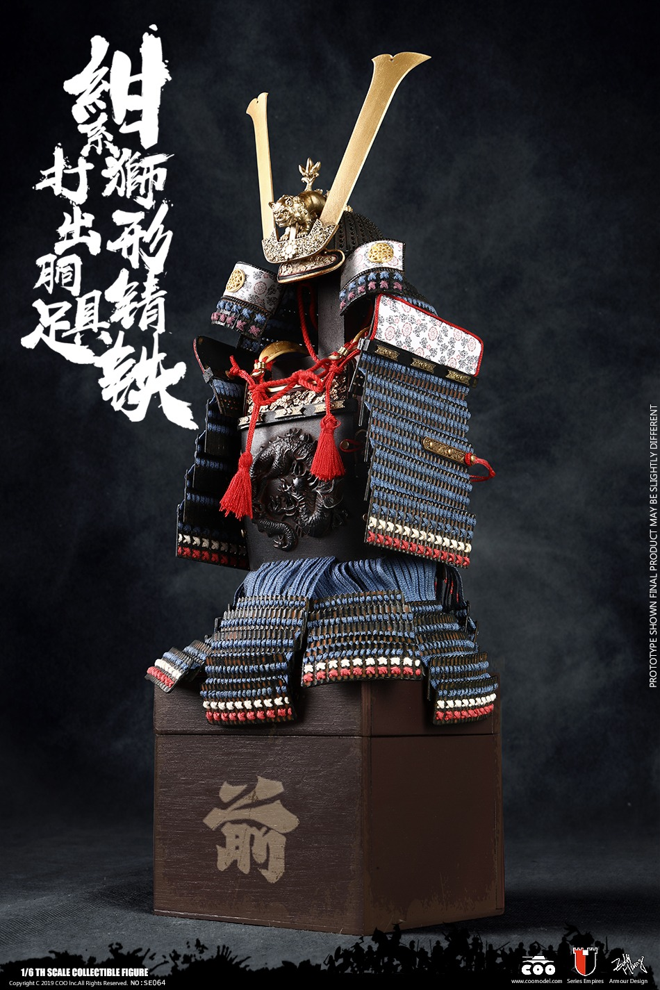 japanese - NEW PRODUCT: COOMODEL: 1/6 Empire Series Legendary Edition-Jin Xiaozha's Yellow Wife Takes Big Armor & 狮 Series Lion-shaped 锖 Iron Hit 19112710