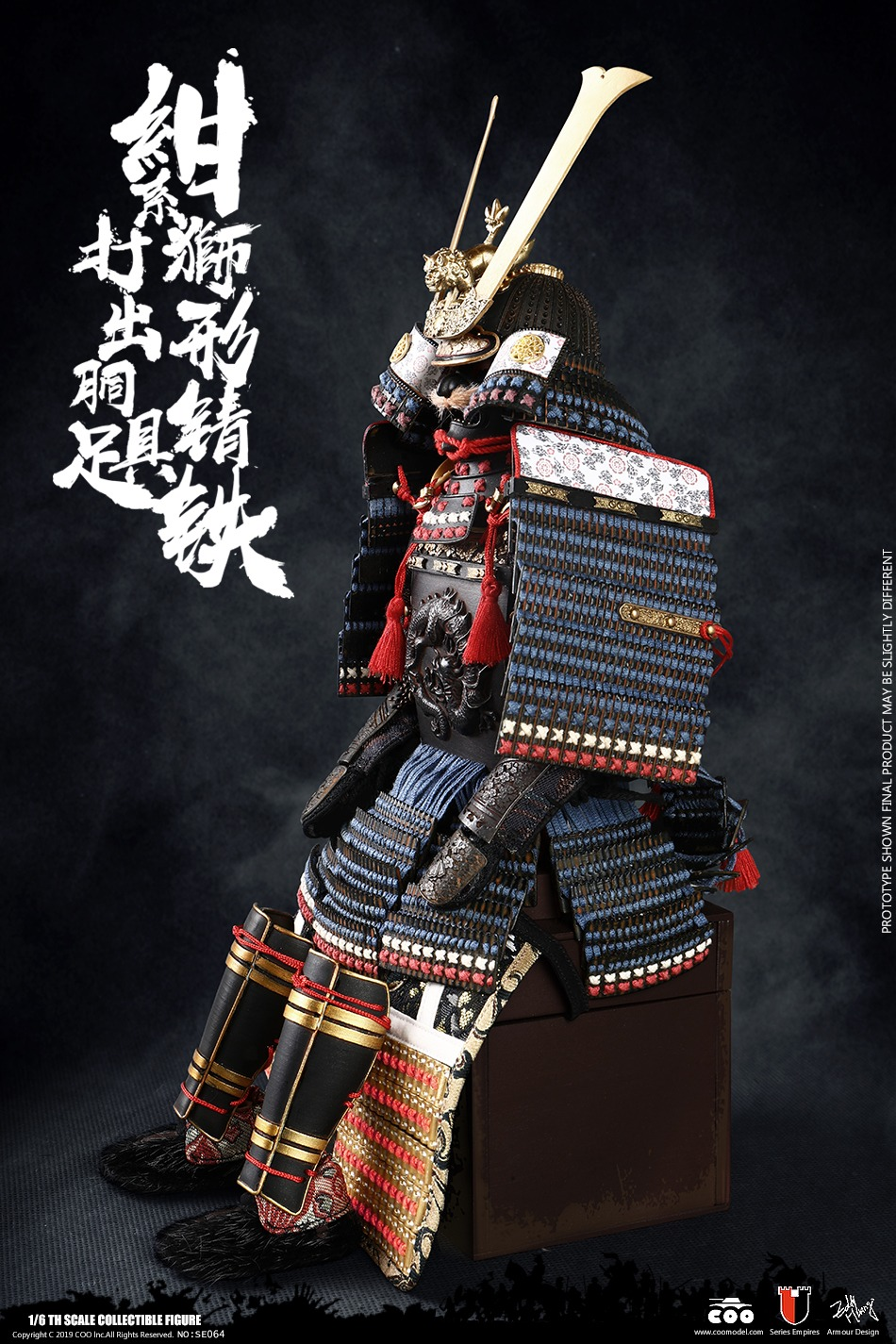 japanese - NEW PRODUCT: COOMODEL: 1/6 Empire Series Legendary Edition-Jin Xiaozha's Yellow Wife Takes Big Armor & 狮 Series Lion-shaped 锖 Iron Hit 19115210