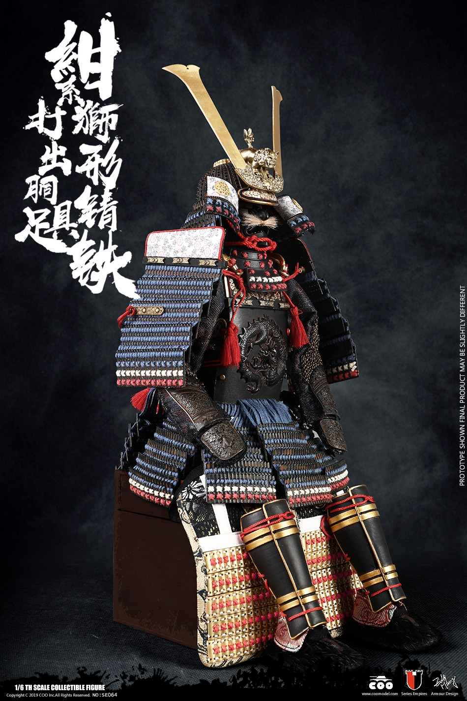 japanese - NEW PRODUCT: COOMODEL: 1/6 Empire Series Legendary Edition-Jin Xiaozha's Yellow Wife Takes Big Armor & 狮 Series Lion-shaped 锖 Iron Hit 19120210
