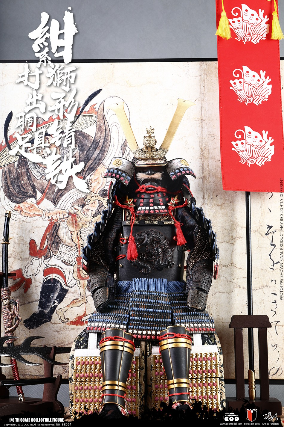 japanese - NEW PRODUCT: COOMODEL: 1/6 Empire Series Legendary Edition-Jin Xiaozha's Yellow Wife Takes Big Armor & 狮 Series Lion-shaped 锖 Iron Hit 19123110