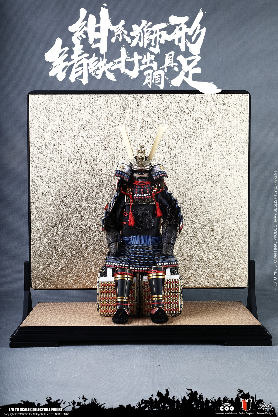 japanese - NEW PRODUCT: COOMODEL: 1/6 Empire Series Legendary Edition-Jin Xiaozha's Yellow Wife Takes Big Armor & 狮 Series Lion-shaped 锖 Iron Hit 19130710