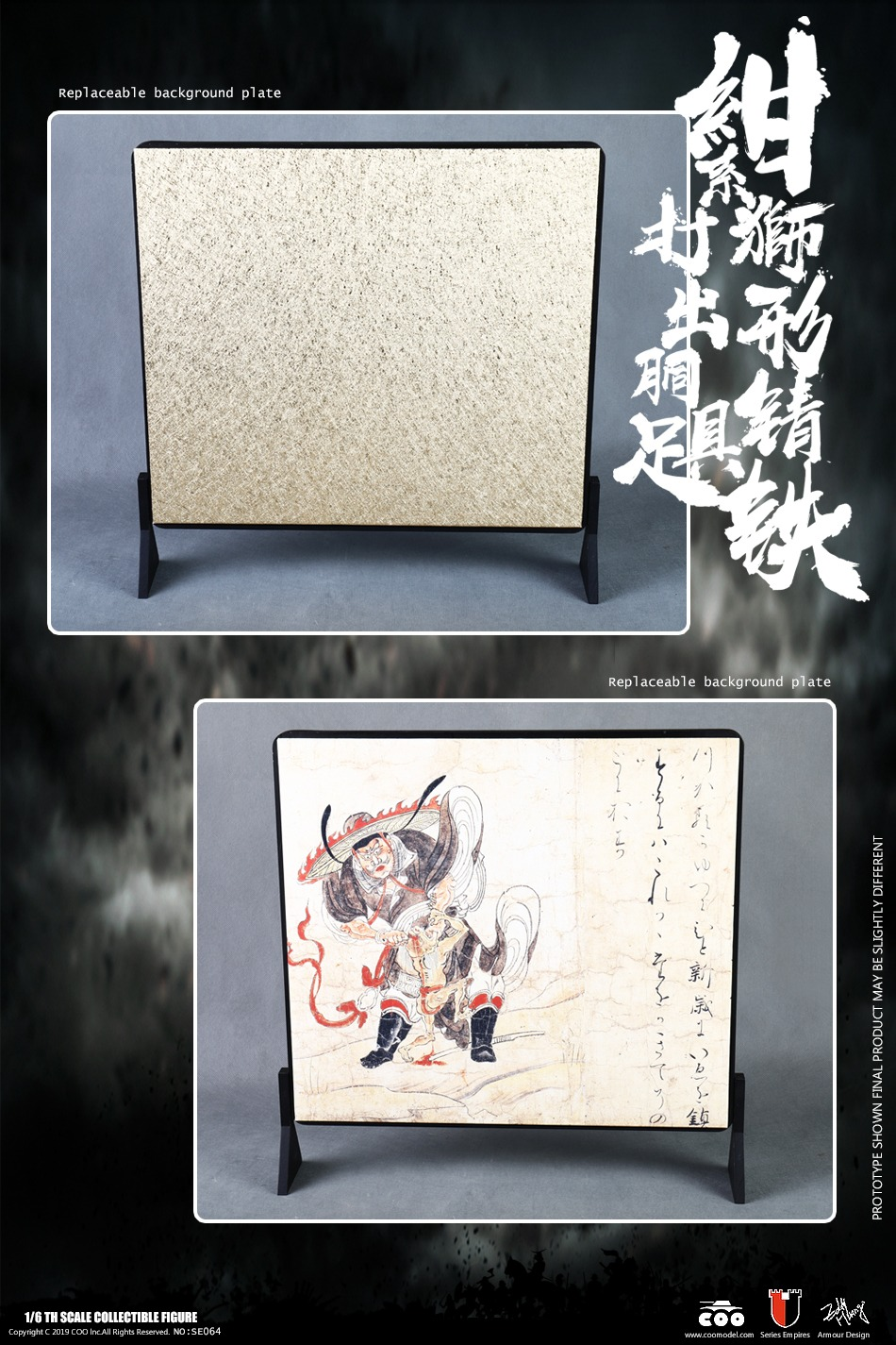 japanese - NEW PRODUCT: COOMODEL: 1/6 Empire Series Legendary Edition-Jin Xiaozha's Yellow Wife Takes Big Armor & 狮 Series Lion-shaped 锖 Iron Hit 19131510