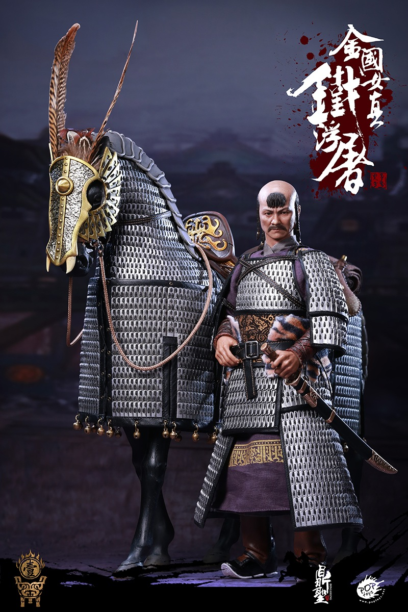 cavalry - NEW PRODUCT: Dingsheng Toys & POPTOYS 1/6 DS001 Jurchen Jin Dynasty Iron Pagoda - Standard & Deluxe Versions 19170210