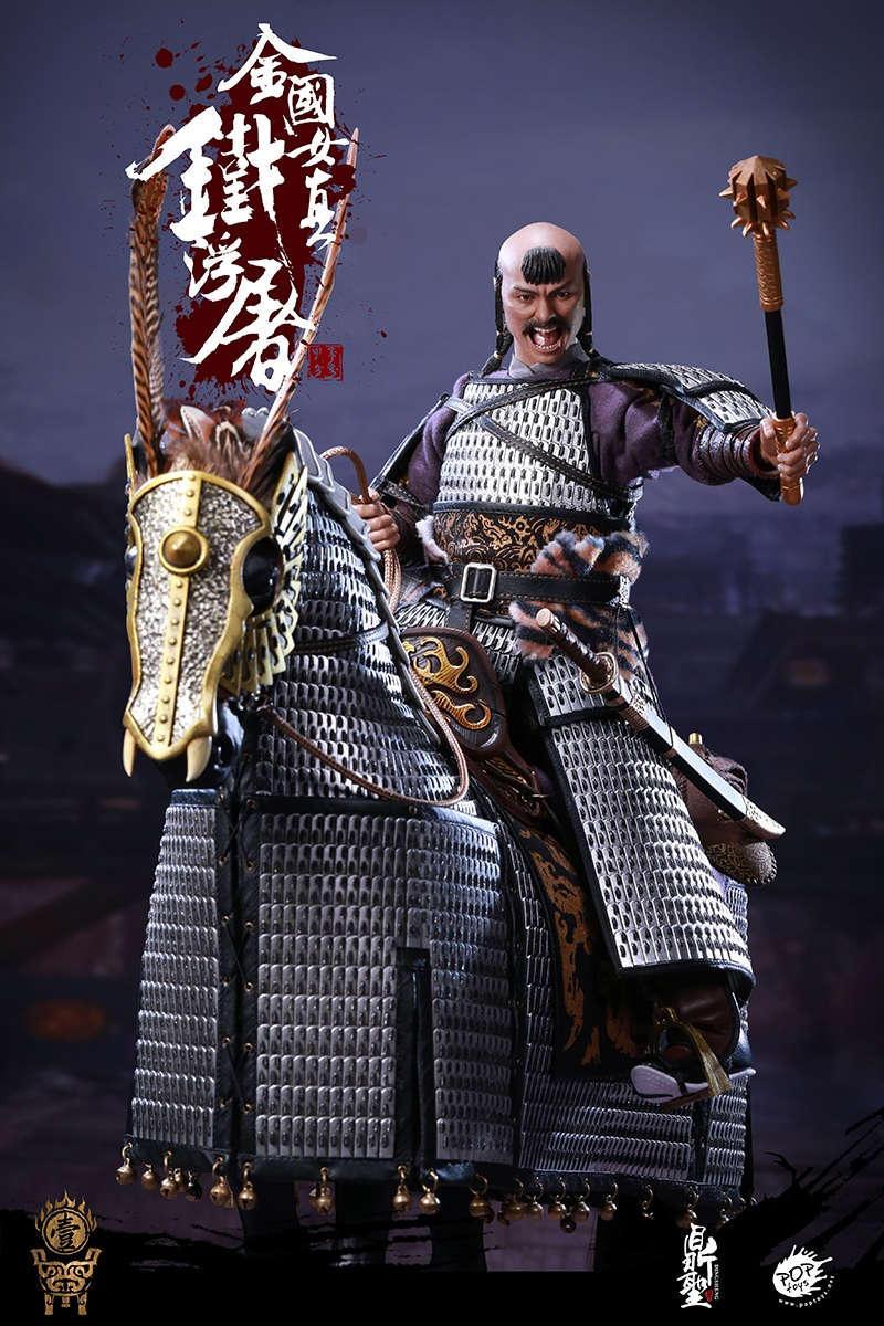 cavalry - NEW PRODUCT: Dingsheng Toys & POPTOYS 1/6 DS001 Jurchen Jin Dynasty Iron Pagoda - Standard & Deluxe Versions 19171710