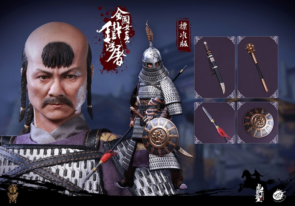 cavalry - NEW PRODUCT: Dingsheng Toys & POPTOYS 1/6 DS001 Jurchen Jin Dynasty Iron Pagoda - Standard & Deluxe Versions 19172910
