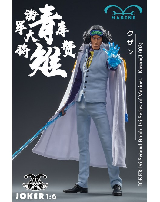 NEW PRODUCT: Joker: 1/6 Scale Marines —Kuzan(J-002) 2-528x16