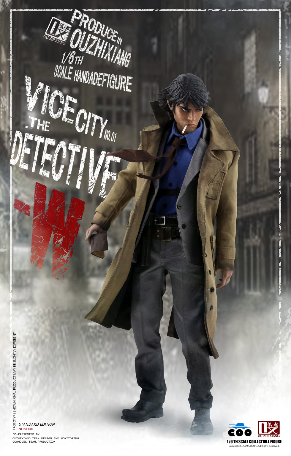 DetectiveW - NEW PRODUCT: COOMODEL X Even: 1/6 Vice City - Detective W [Standard Edition & Collector's Edition] - Four-headed configuration 20261810