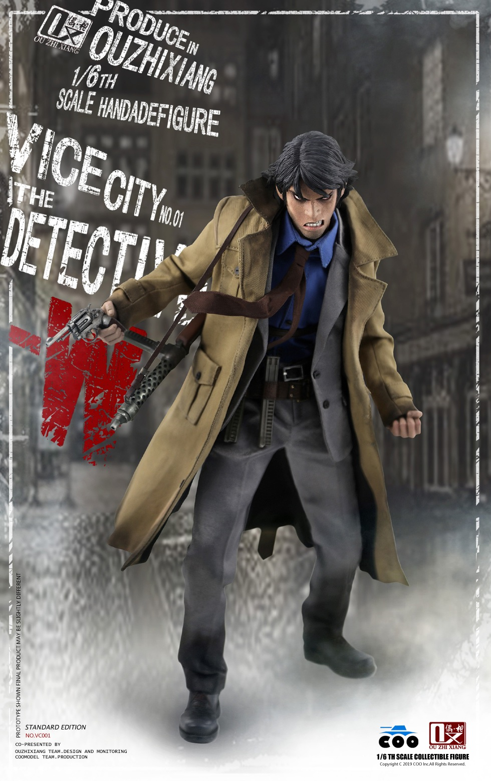DetectiveW - NEW PRODUCT: COOMODEL X Even: 1/6 Vice City - Detective W [Standard Edition & Collector's Edition] - Four-headed configuration 20262110