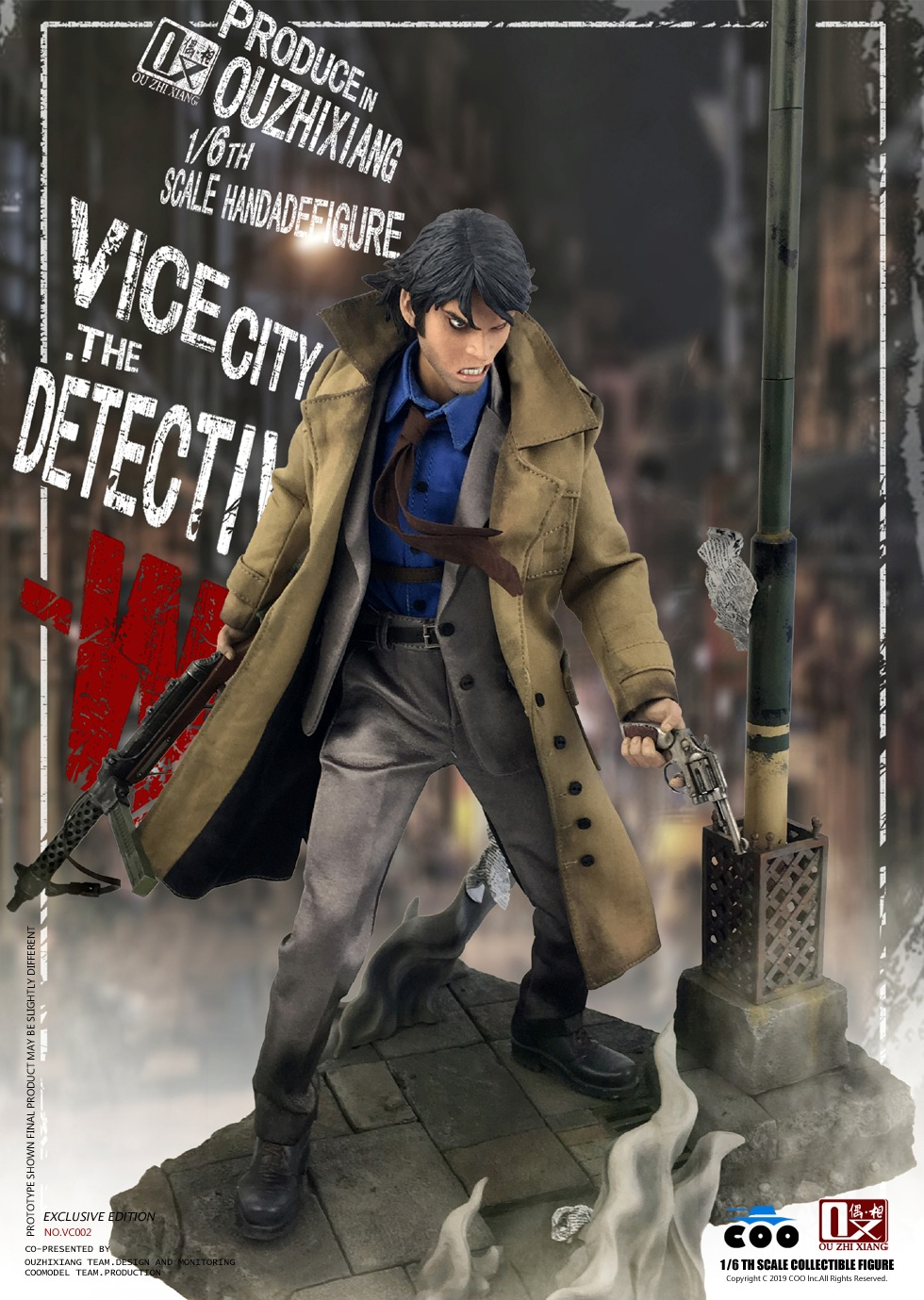 DetectiveW - NEW PRODUCT: COOMODEL X Even: 1/6 Vice City - Detective W [Standard Edition & Collector's Edition] - Four-headed configuration 20282511