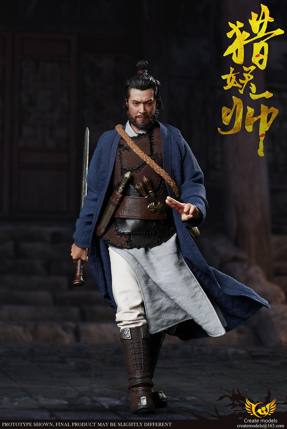 NEW PRODUCT: Create models New: 1/6 - Hunting Monster Doll Scene Set (#H001) & Platform (#D001) 20354610