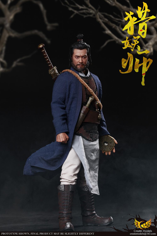 NEW PRODUCT: Create models New: 1/6 - Hunting Monster Doll Scene Set (#H001) & Platform (#D001) 20362010