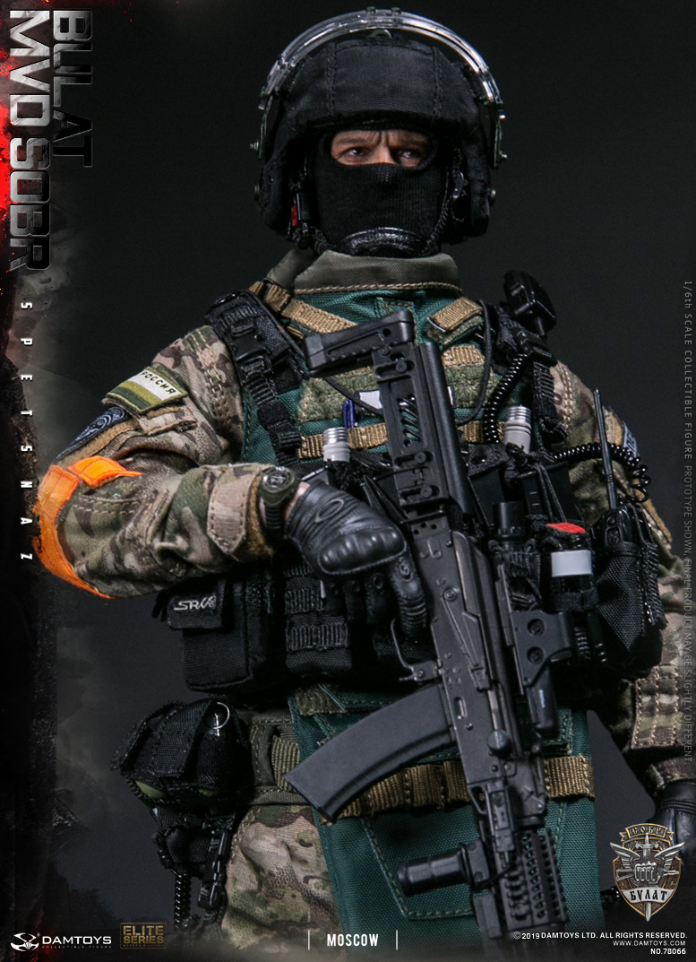 "SpecialForces - NEW PRODUCT: DAMTOYS: 1/6 Russian Federation Ministry of Internal Affairs MVD SOBR- ""Sword"" Special Forces Moscow (78066#) 20401710"