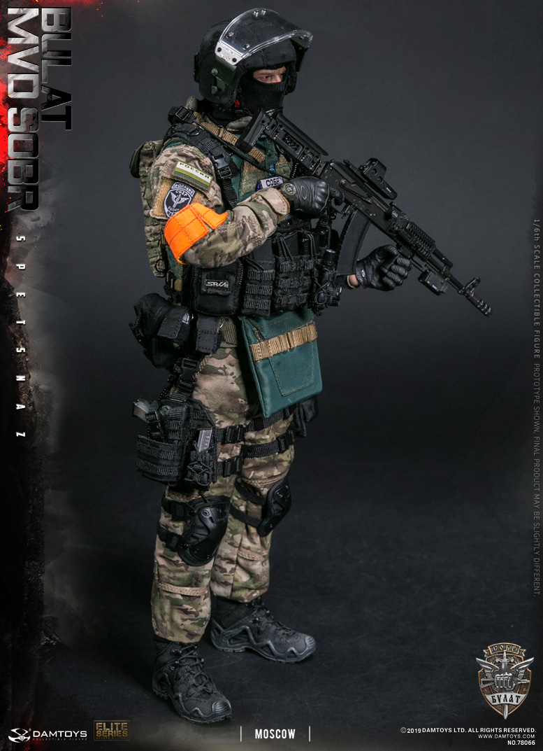 "SpecialForces - NEW PRODUCT: DAMTOYS: 1/6 Russian Federation Ministry of Internal Affairs MVD SOBR- ""Sword"" Special Forces Moscow (78066#) 20401810"