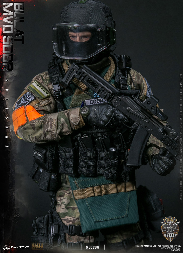 "SpecialForces - NEW PRODUCT: DAMTOYS: 1/6 Russian Federation Ministry of Internal Affairs MVD SOBR- ""Sword"" Special Forces Moscow (78066#) 20401910"
